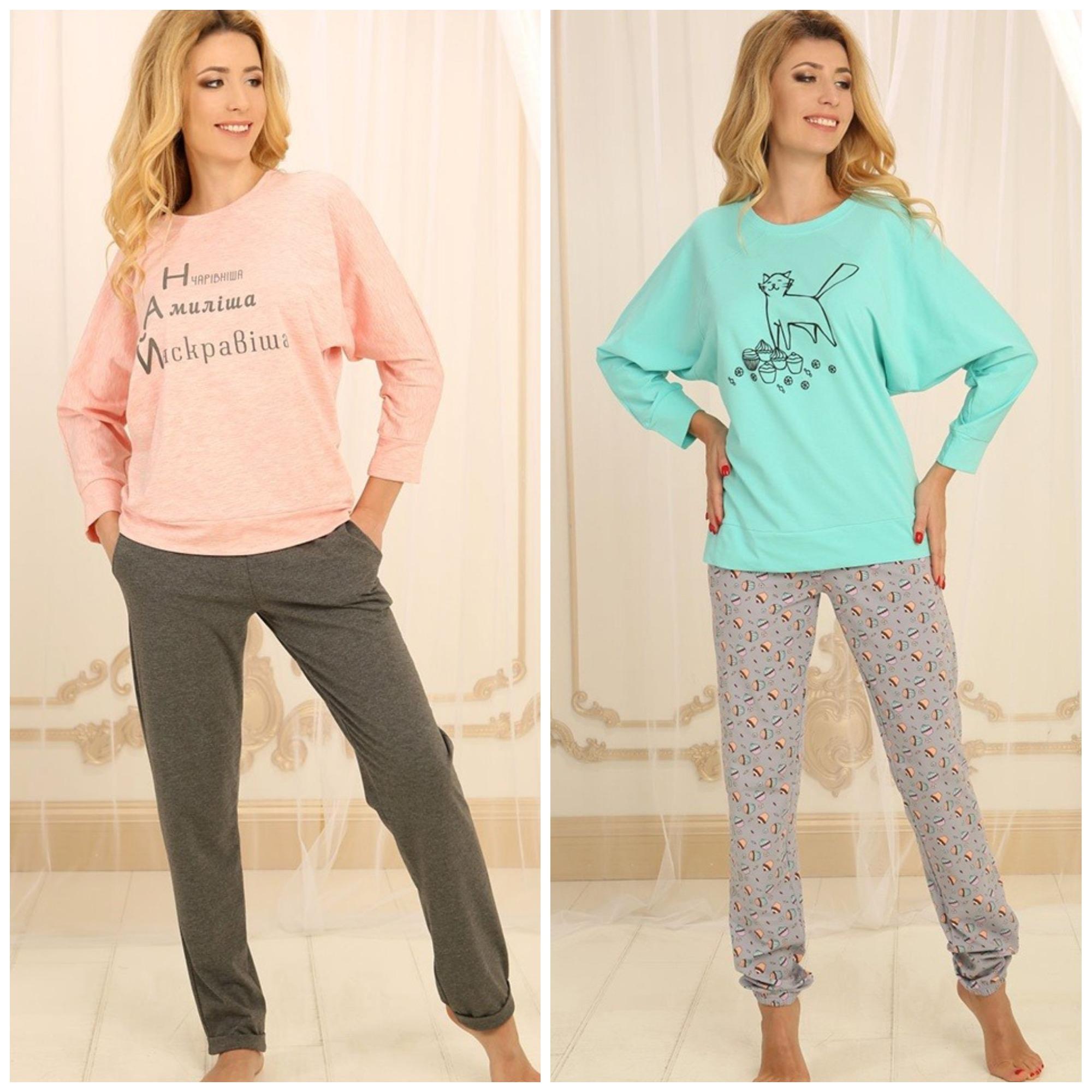 Женская одежда для дома Violet delux купить