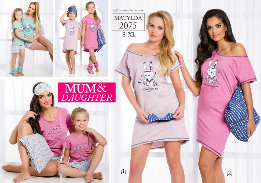 пипижамы сорочки халаты мужские женские детские TARO
