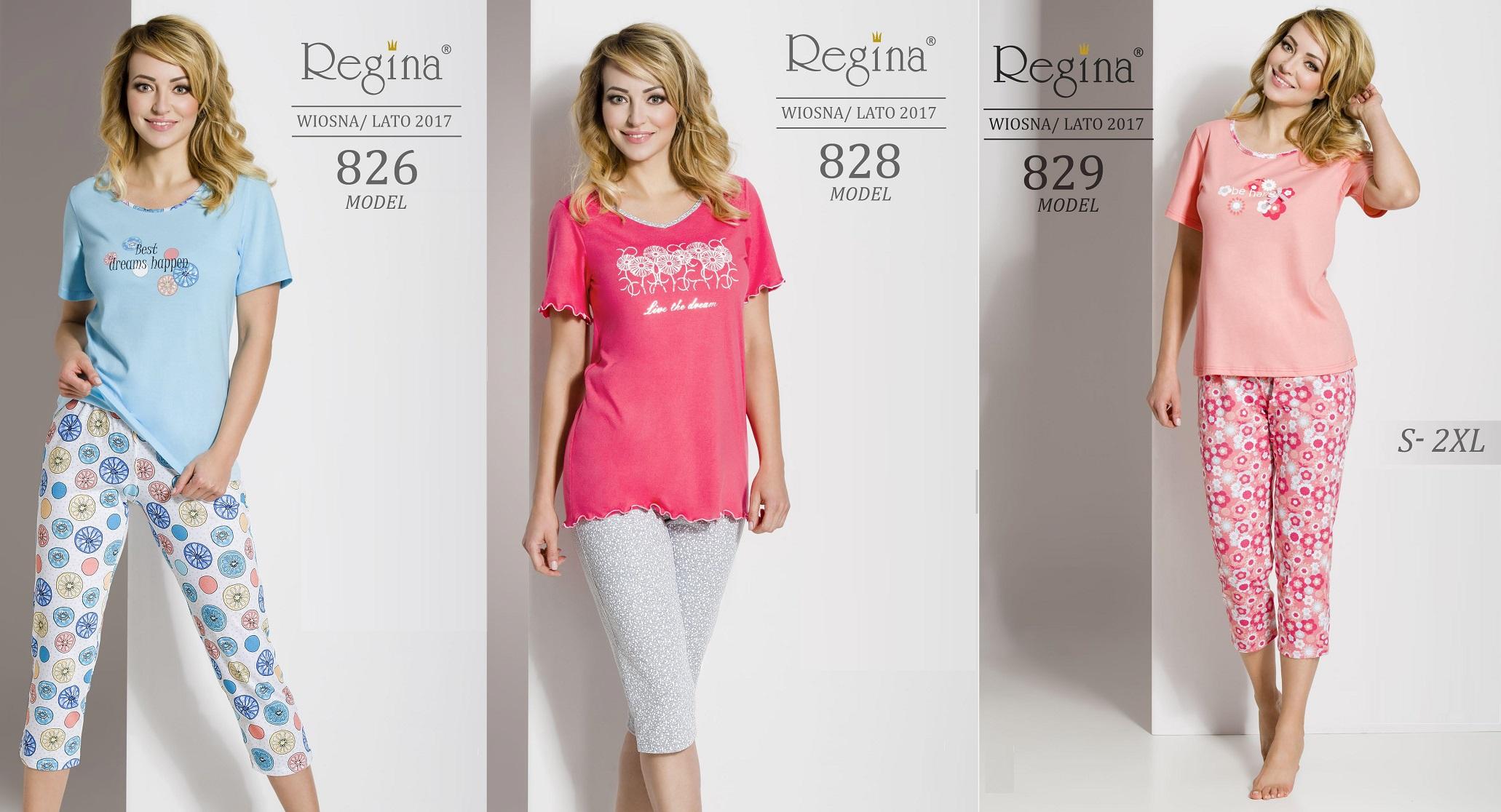 Женские пижамы Regina купить