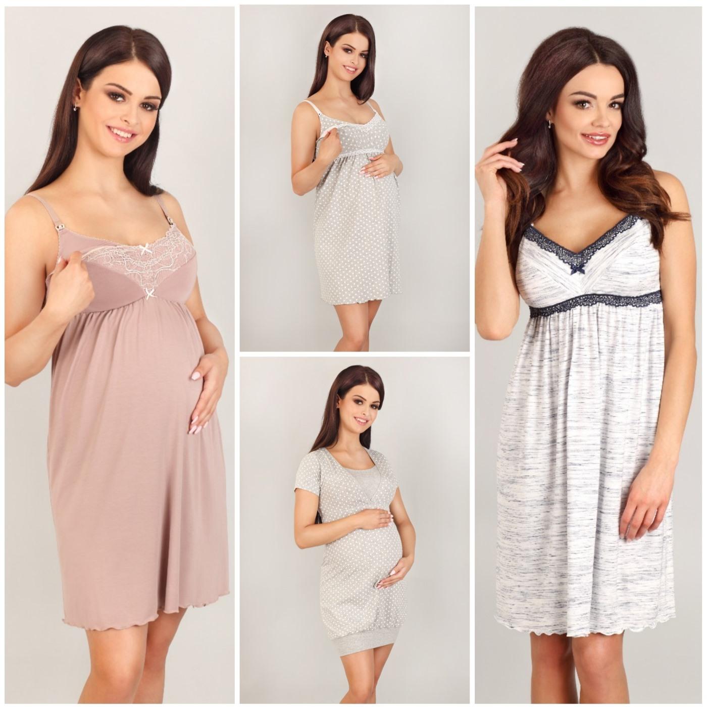 Ночные сорочки ночнушки для беременных и кормления LupoLine купить