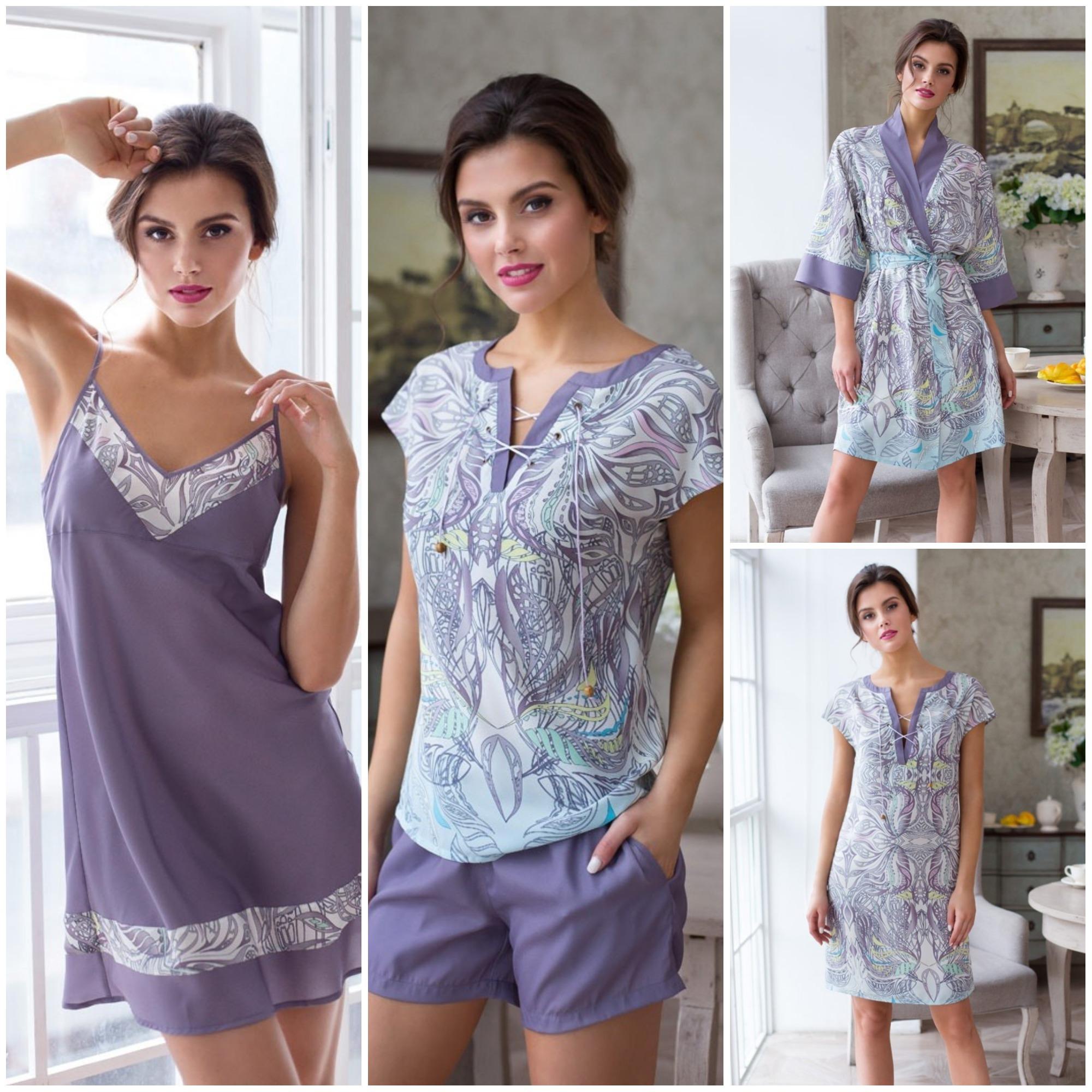 Ночные сорочки пижамы халаты Mia-Mia купить