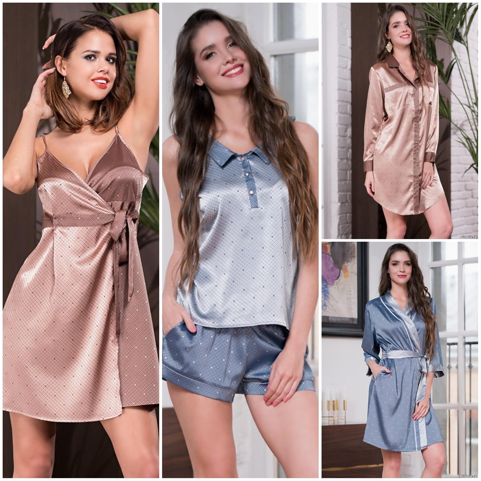 Ночные сорочки халаты и пижамы Eliza Mia-Mia