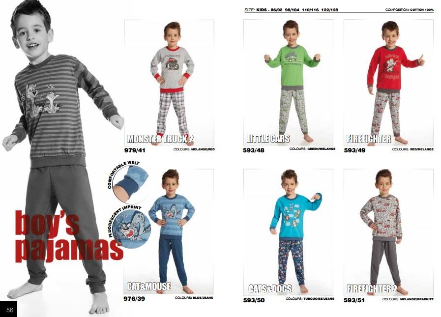 Пижамы для мальчиков Cornette купить в интернет магазине