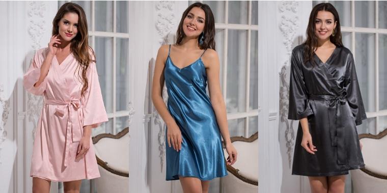 Коллекция Classic Mia-Mia шелк Италия купить Киев