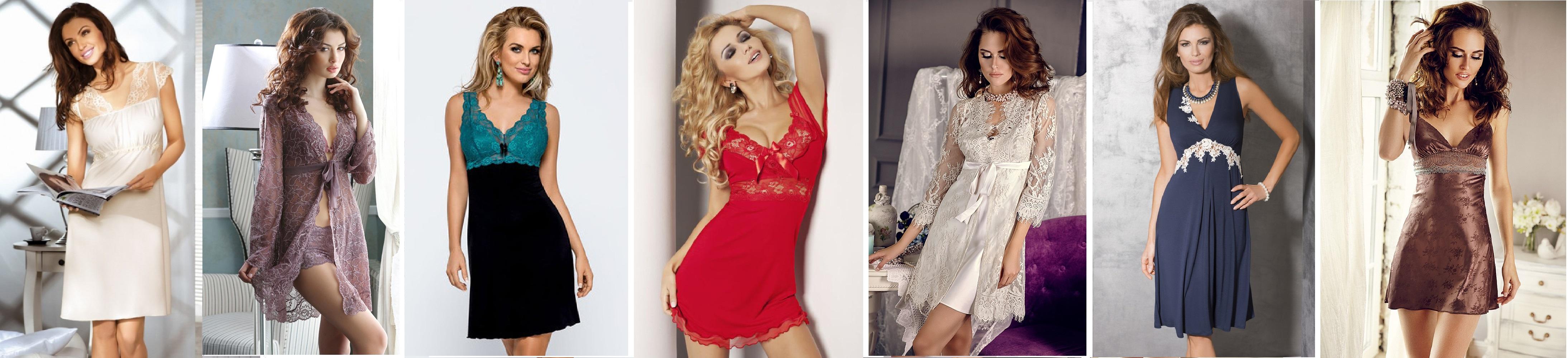Женские сорочки, халаты шелк вискоза купить интернет-магазин Киев