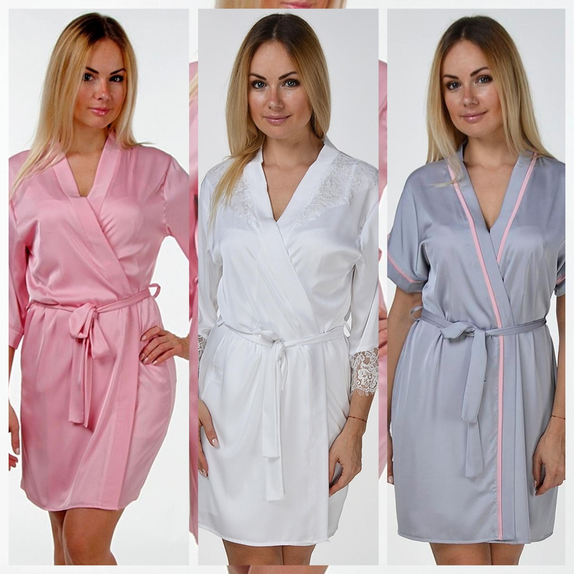 Женские халаты MiaNaGreen купить
