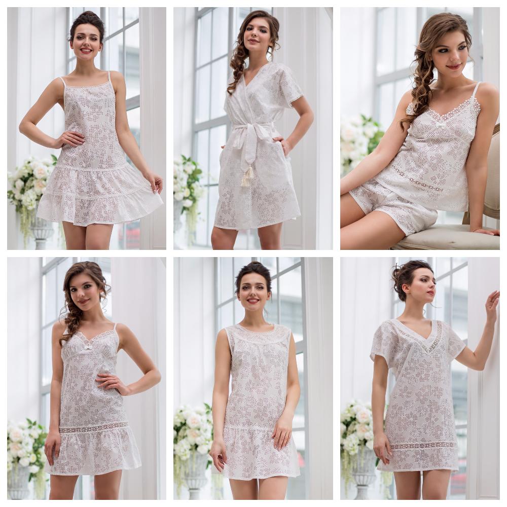 сорочки пижамы халаты Bianka Sensis купить