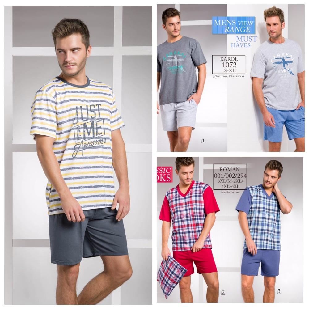 мужские пижамы Taro купить в интернет магазине