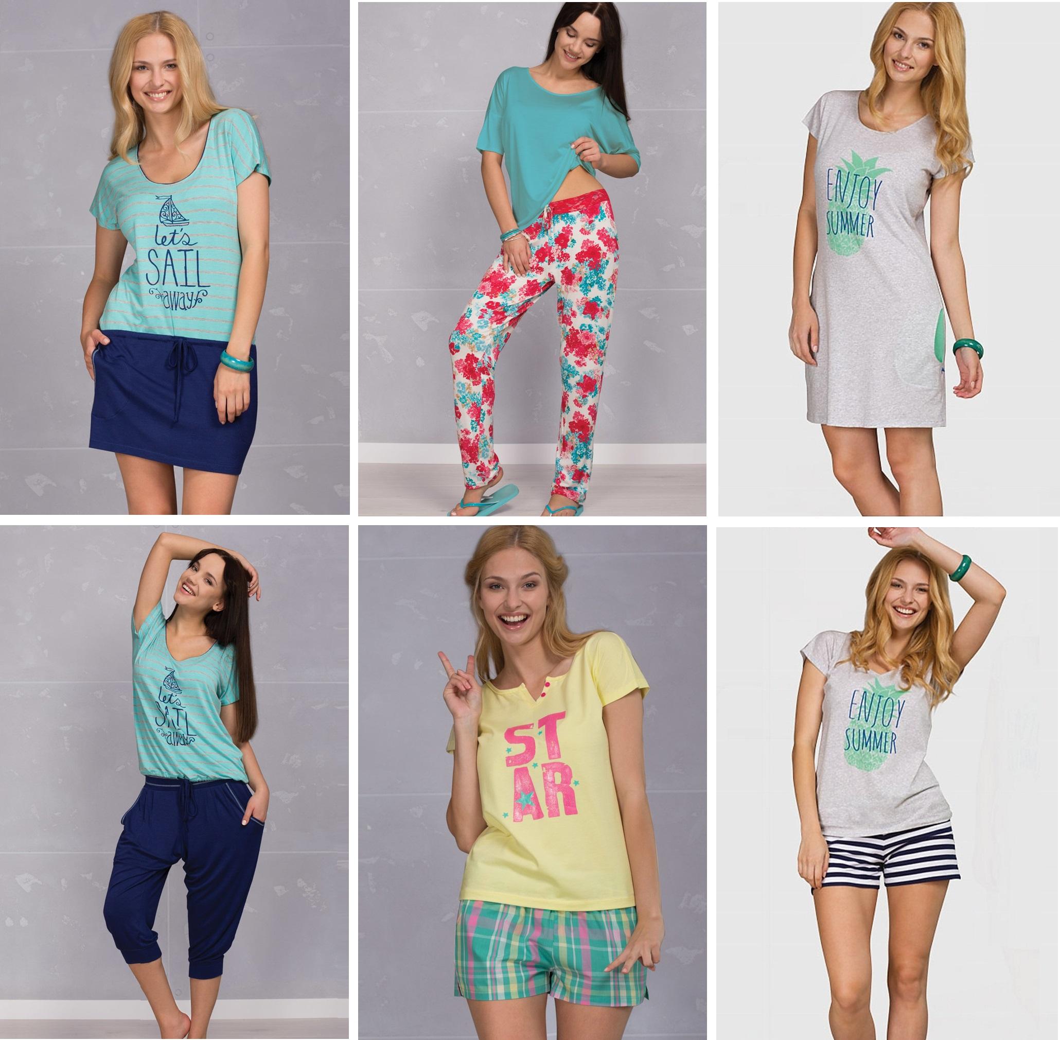 Женские сорочки и пижамы KEY купить интернет-магазин