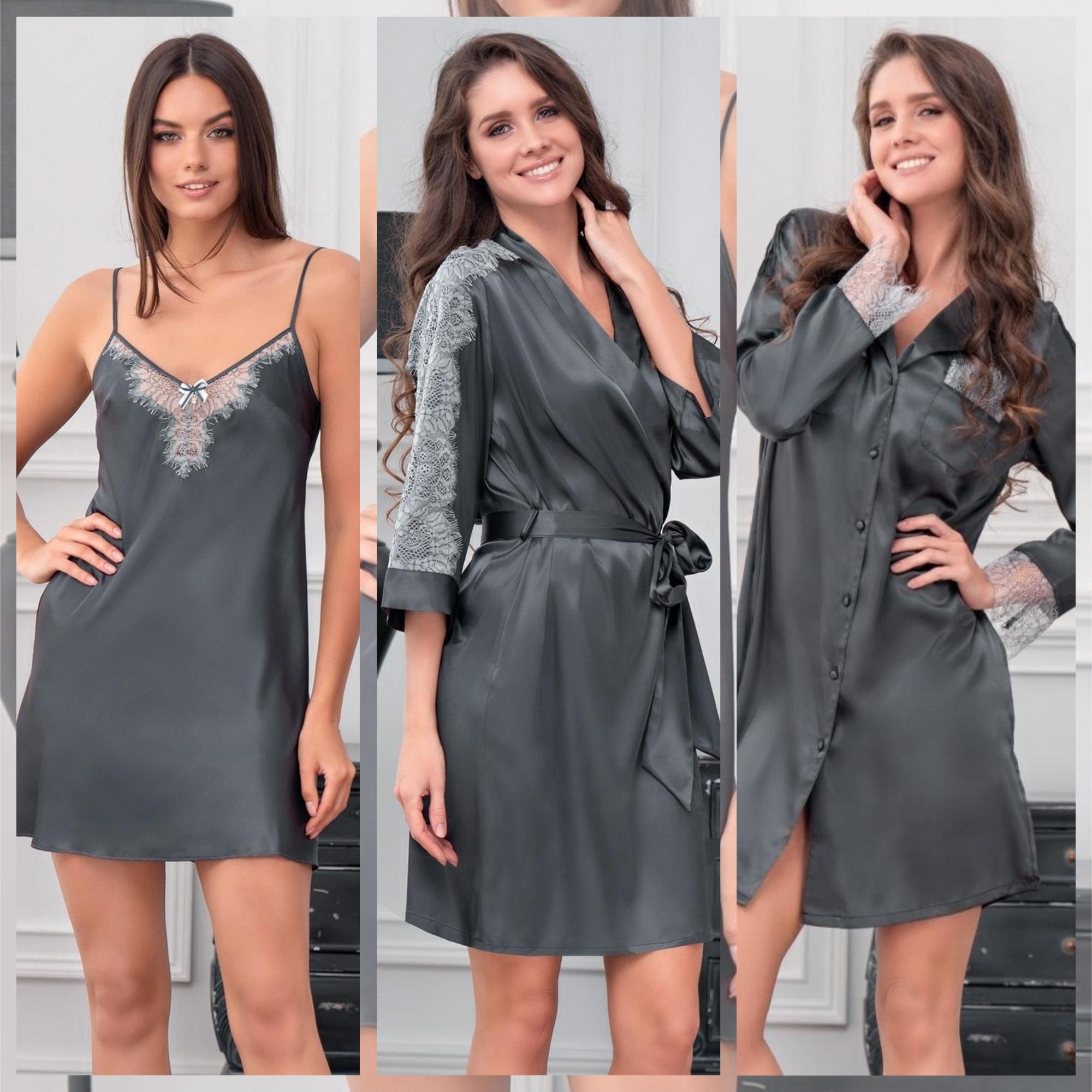 Женские сорочки и халаты Mia-Mia купить
