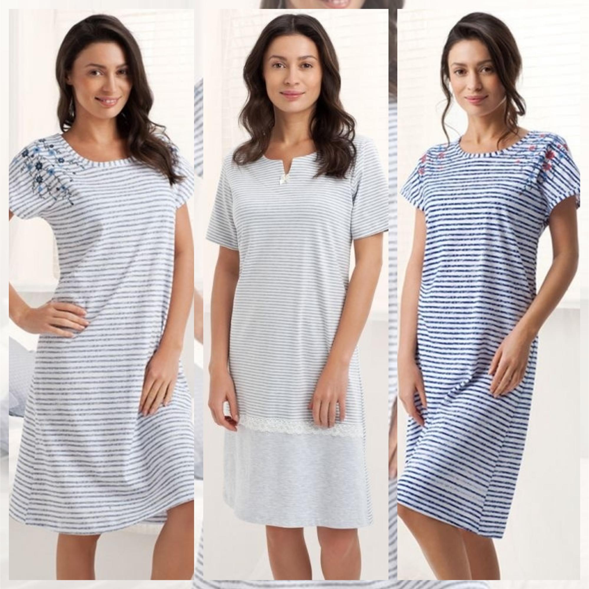 Женские сорочки Luna купить