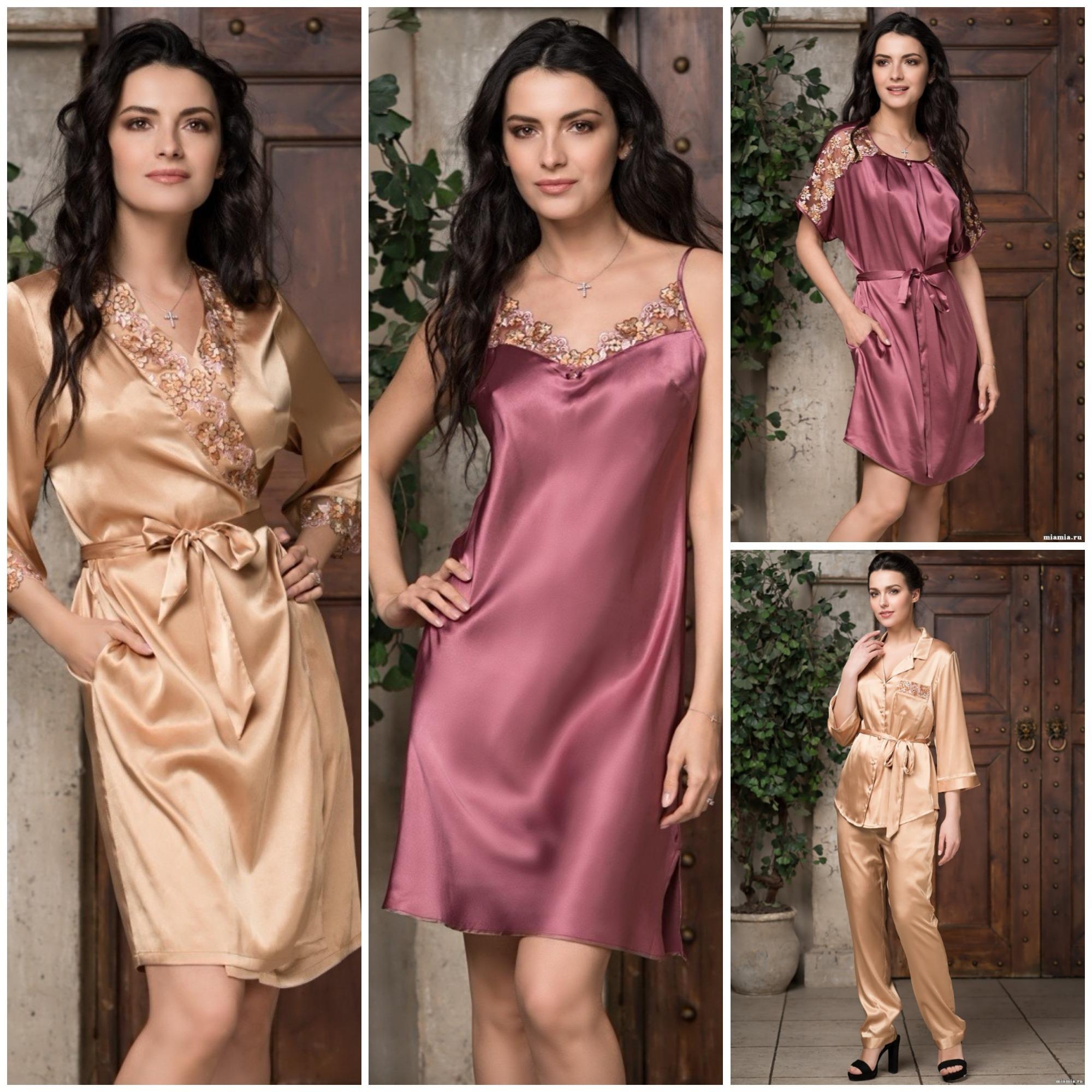 Сорочки пижамы и халаты Mia-Mia Avrora купить