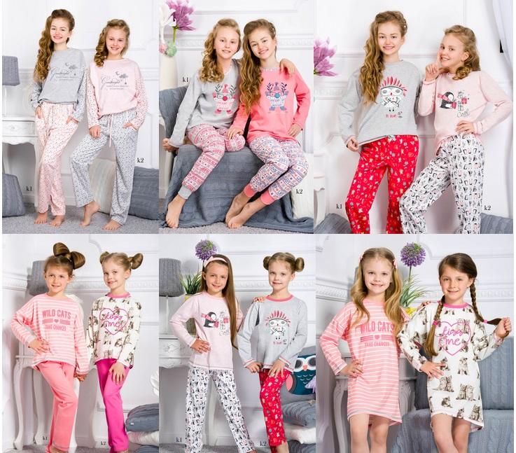 Пижамы, сорочки, TARO купить