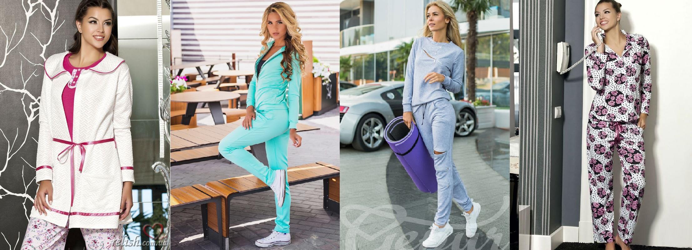 Женские комплекты костюмы одежда для дома Maranda Gepur SK House купить интернет-магазин Киев