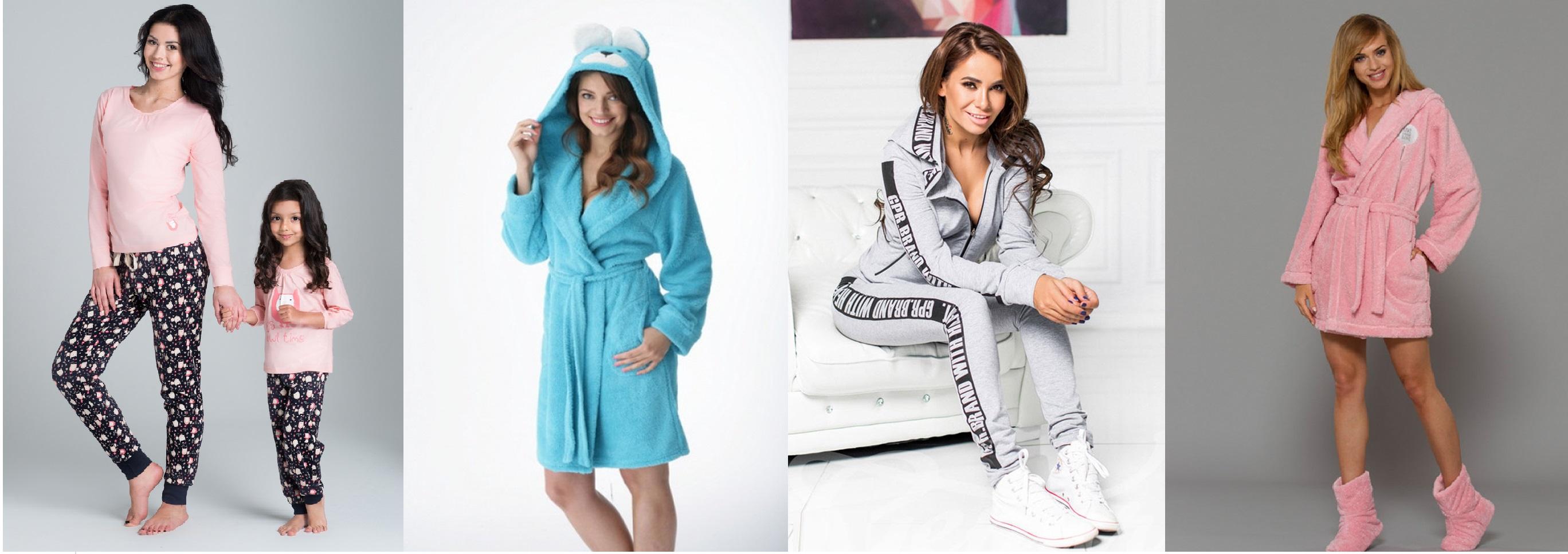 Женские пижамы халаты костюмы Rossli Dorota Gepur L&L купить интернет-магазин Киев