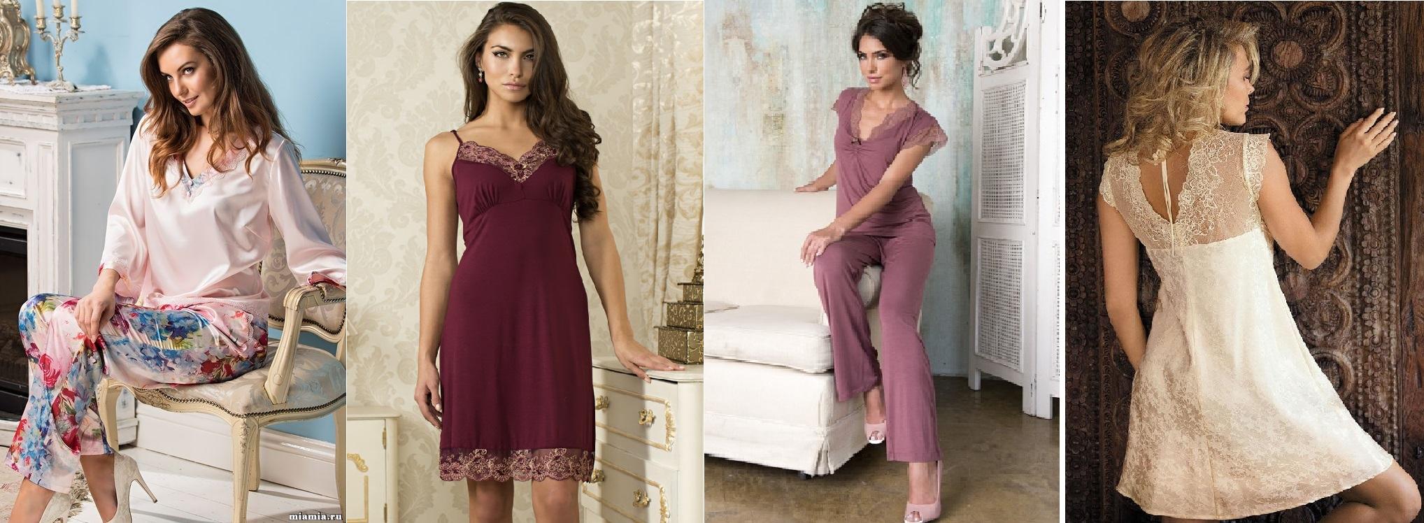 Женские сорочки и пижамы Mia-Mia купить интернет-магазин