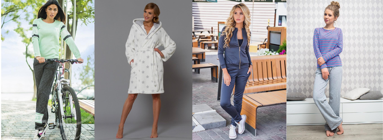 Женские костюмы халаты пижамы Gepur SK House Key L&L купить интернет-магазин Киев