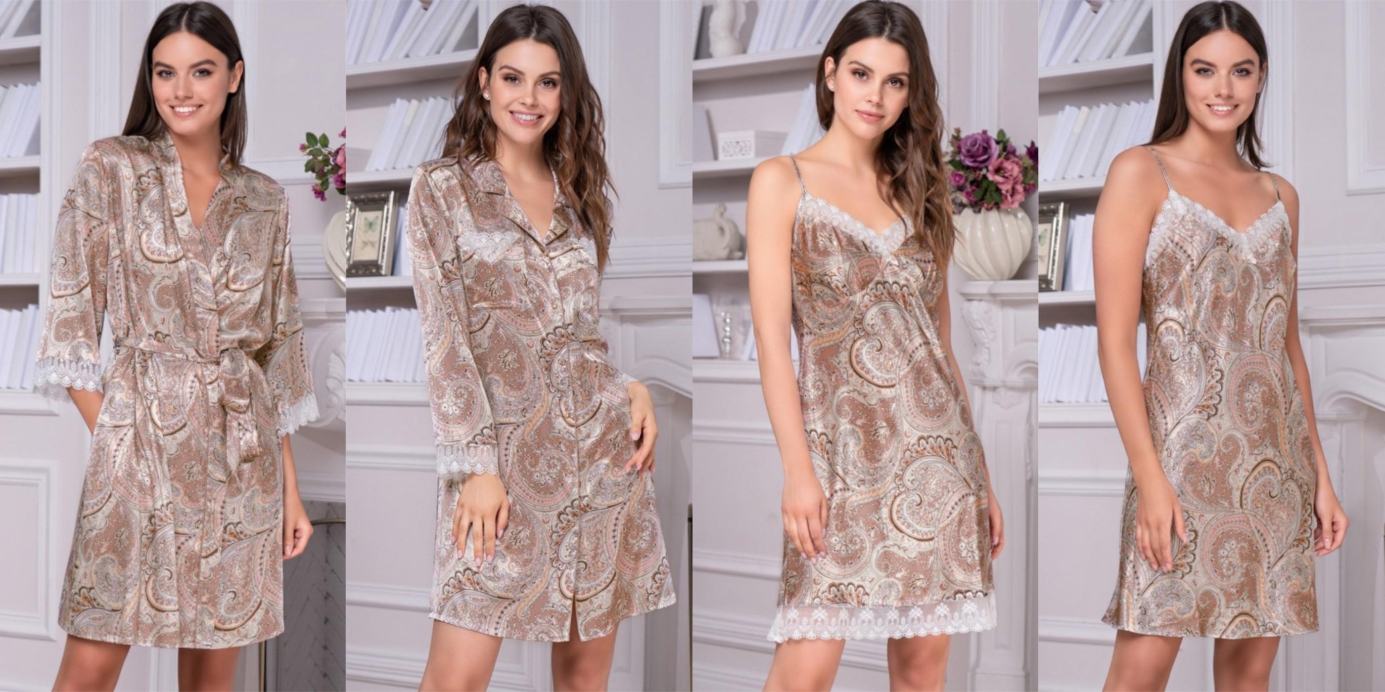 Женские халаты ночные сорочки Mia-Mia купить