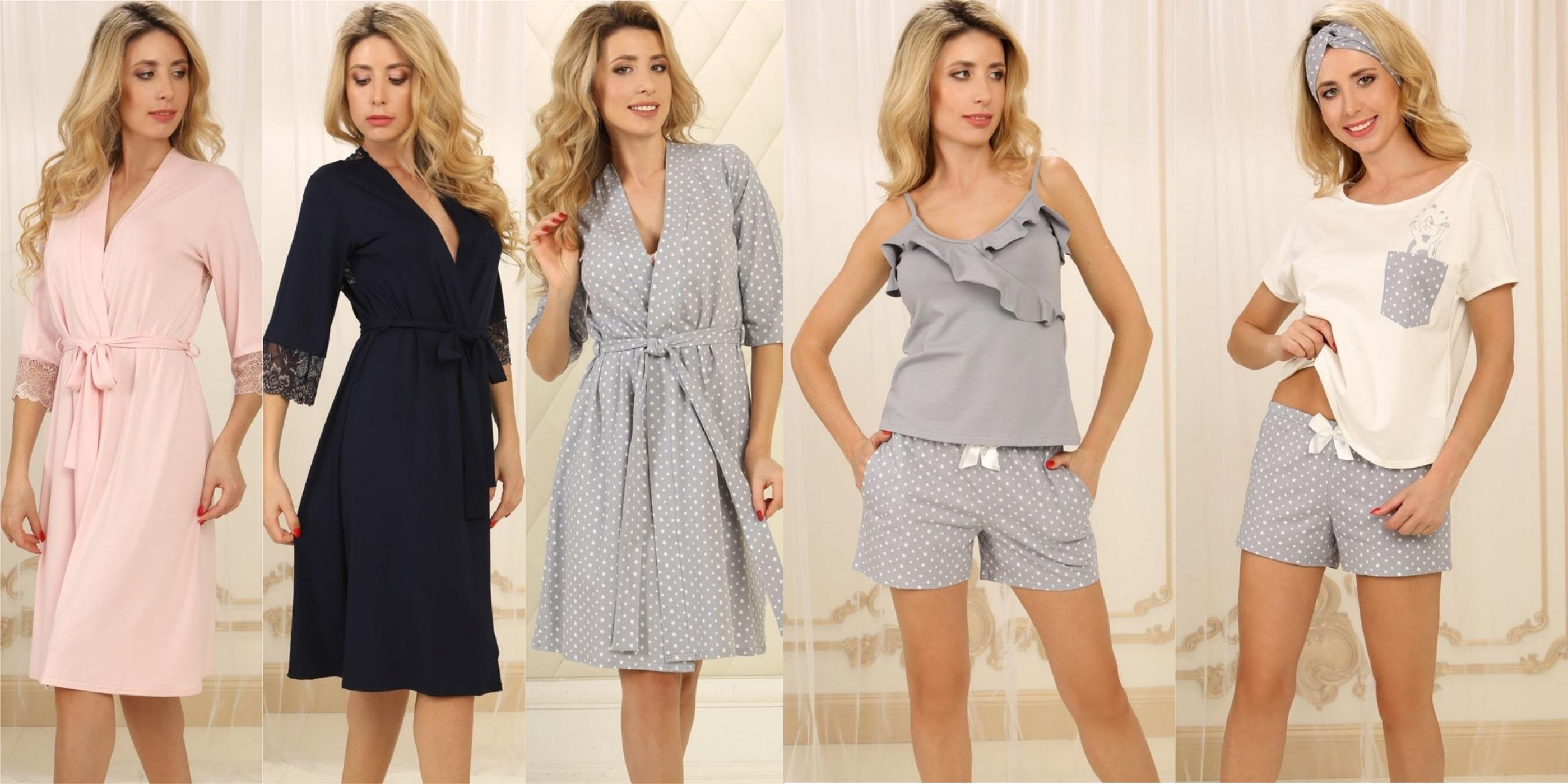 Халаты, пижамы Violet delux купить