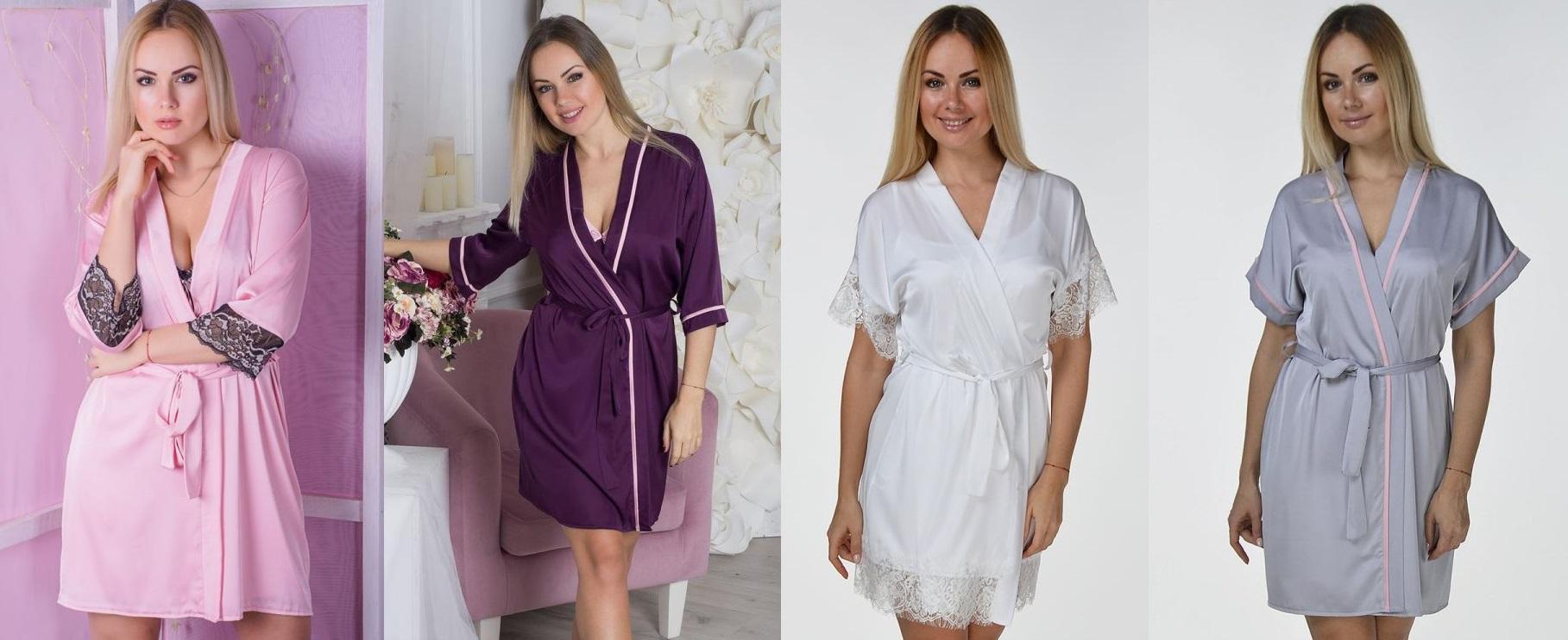 MiaNaGreen халаты шелк купить