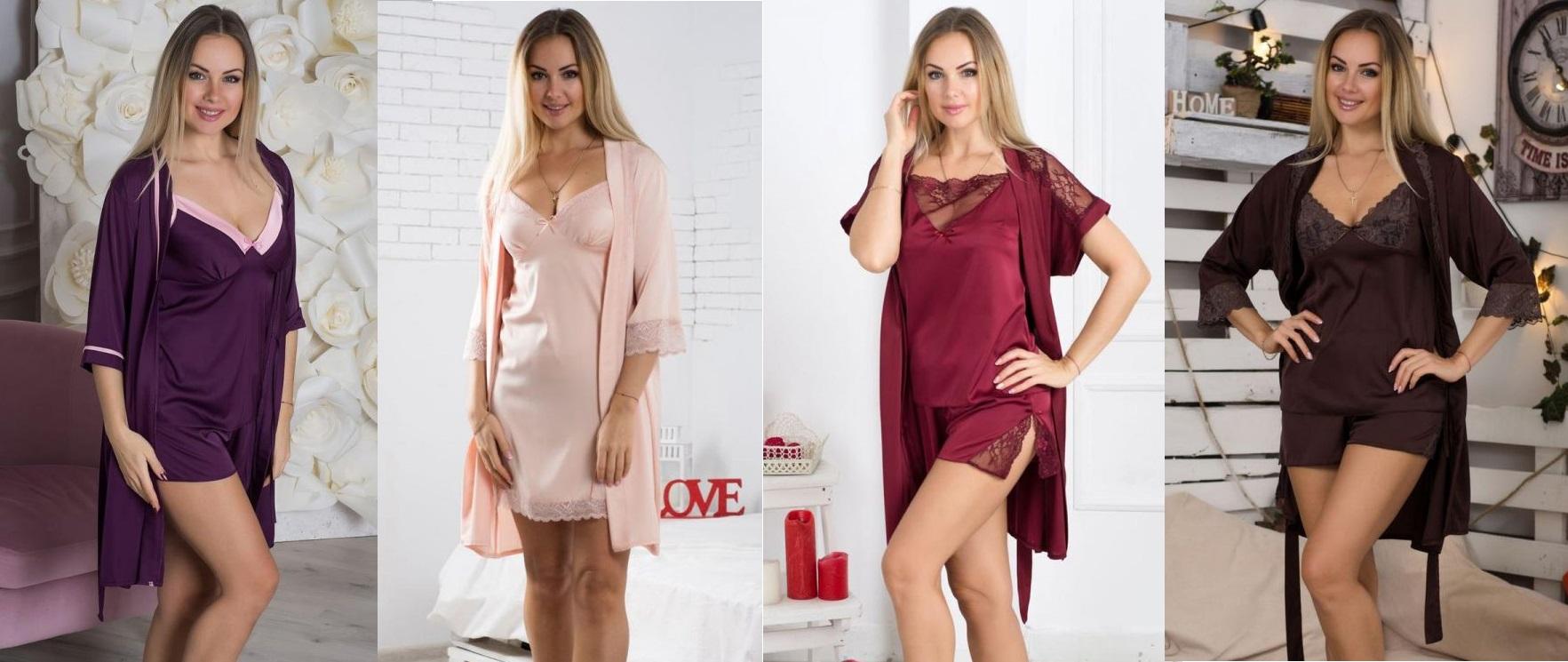 MiaNaGreen комплекты халат пижама сорочка купить