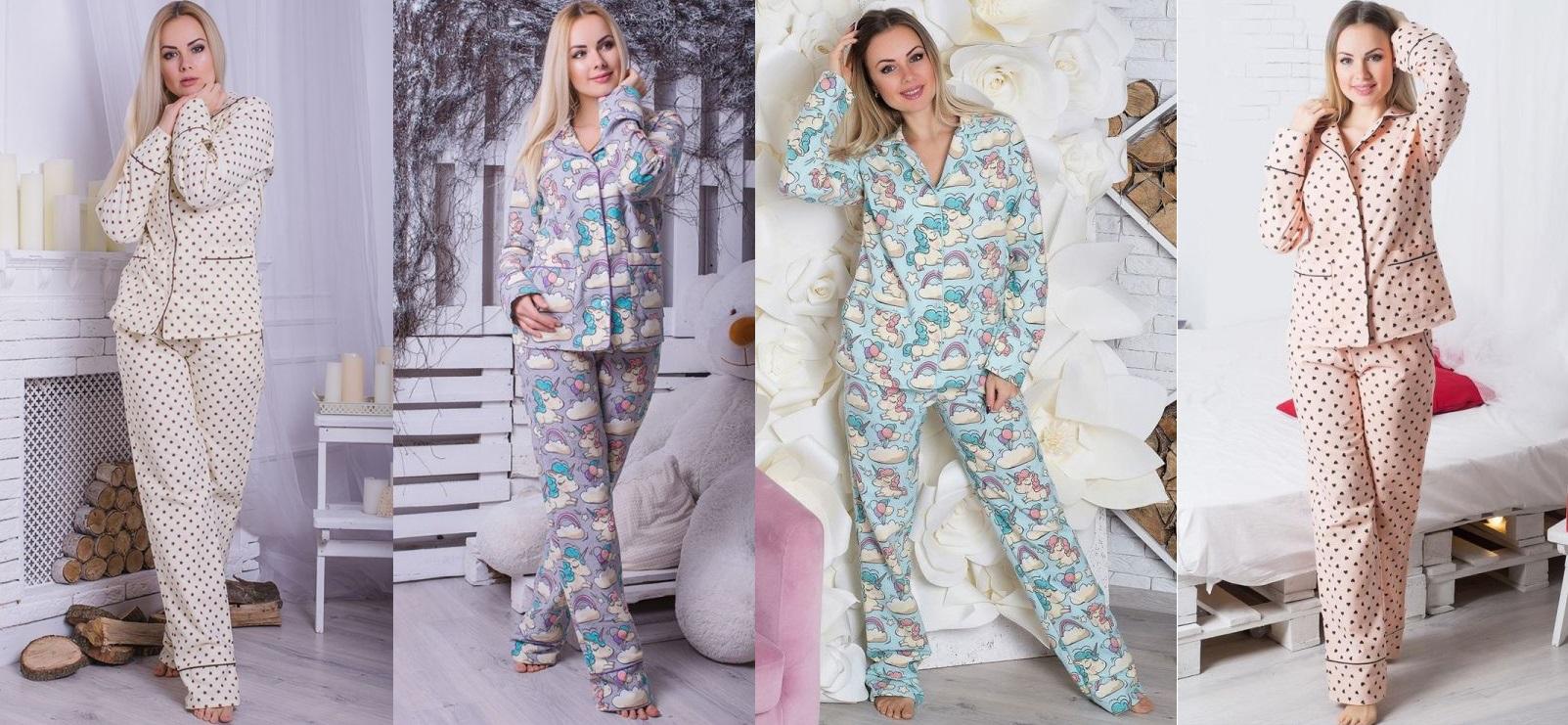MiaNaGreen пижамы байка купить