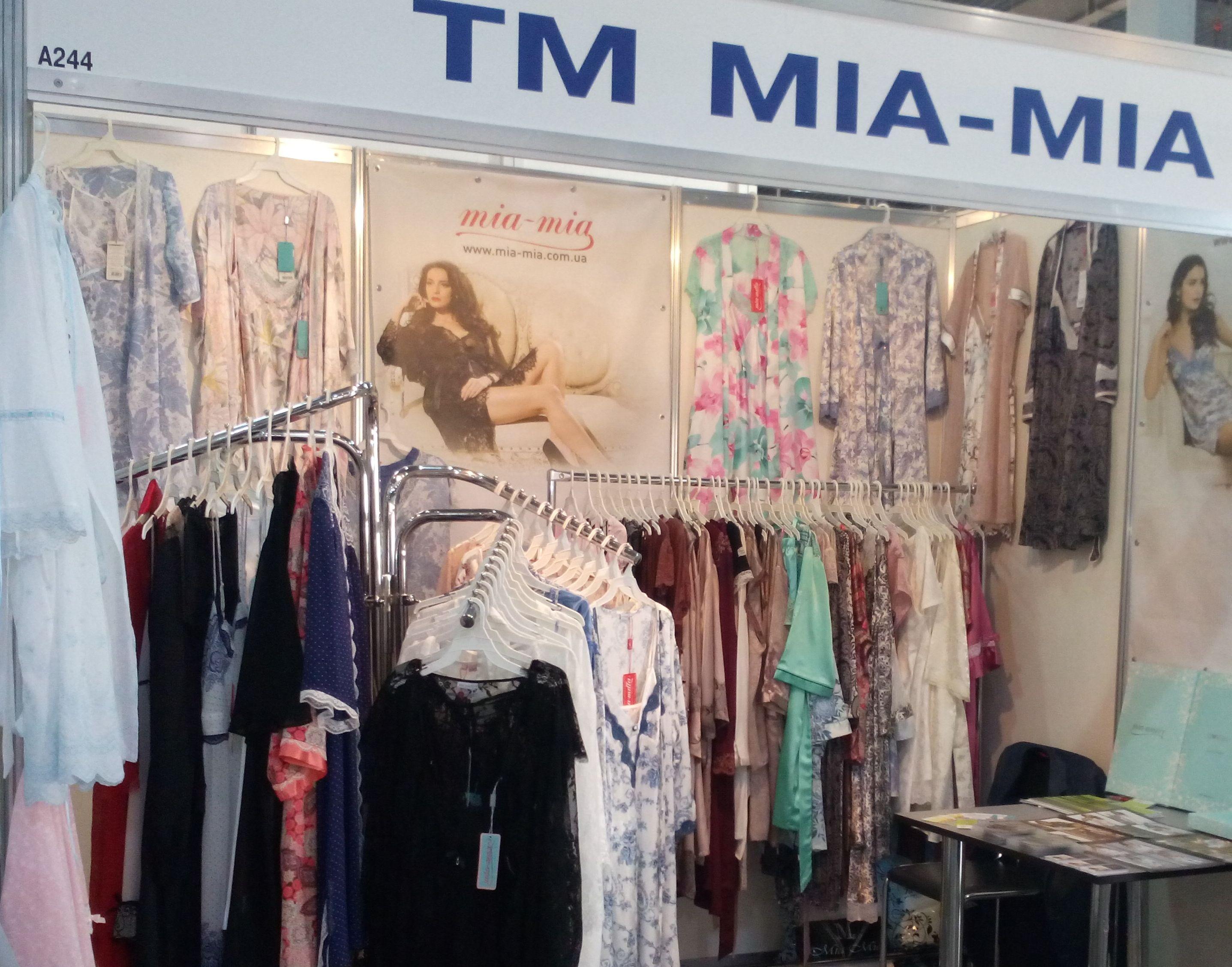 Ночные сорочки, женские пижамы и халаты шелк MIA-MIA купить интернет-магазин