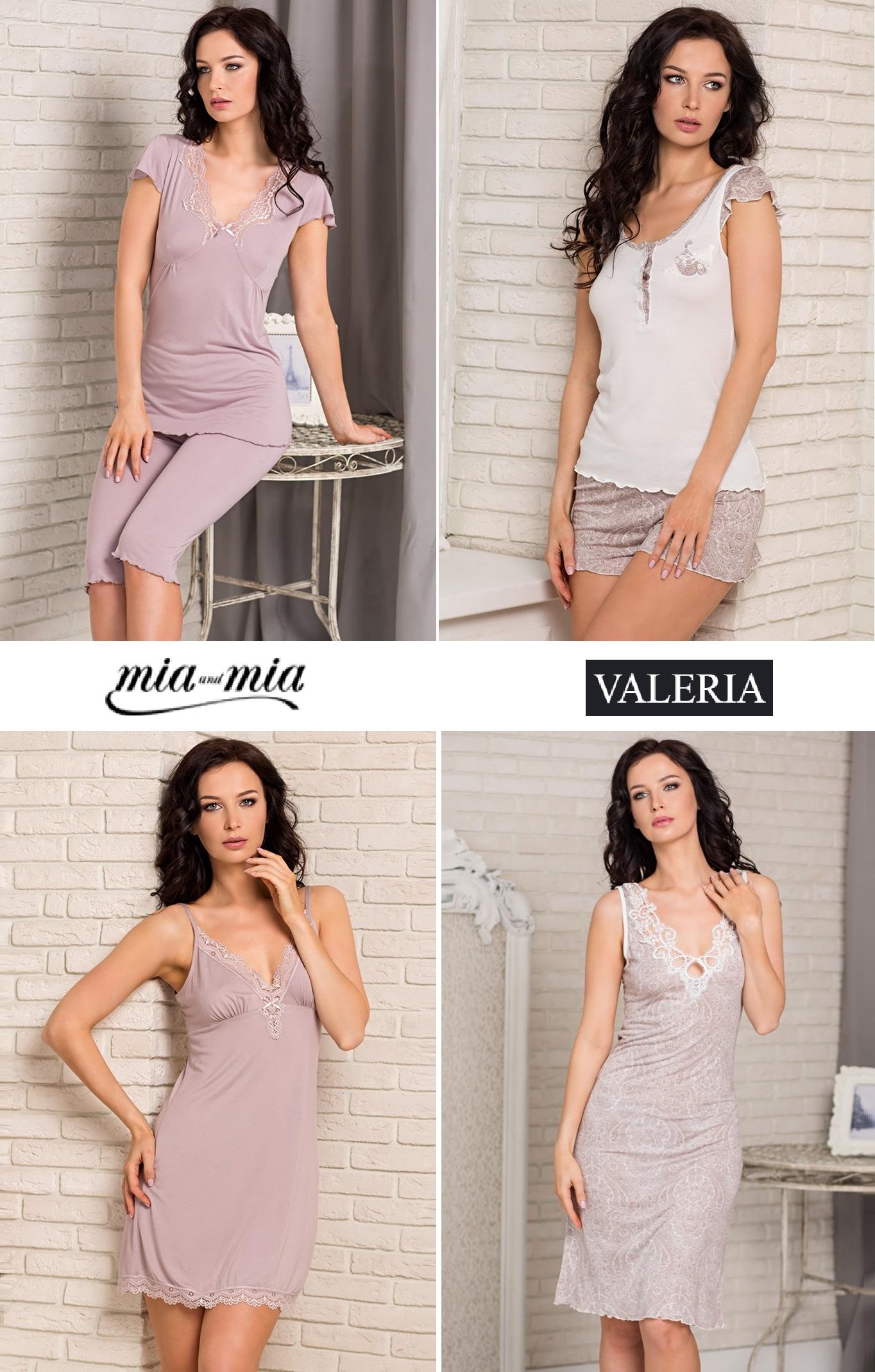Женские сорочки, комплекты и пижамы Valeria Mia-Mia купить интернет-магазин