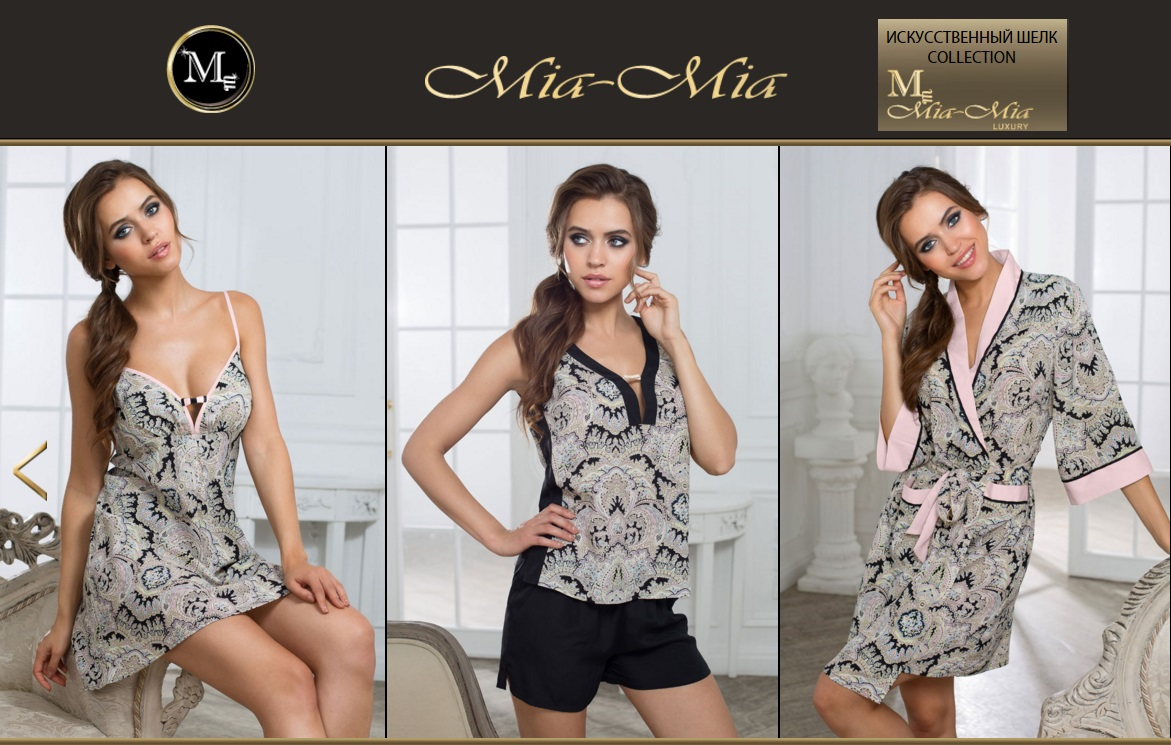 Ночные сорочки пижамы халаты коллекция Faberge шекла MIA-MIA