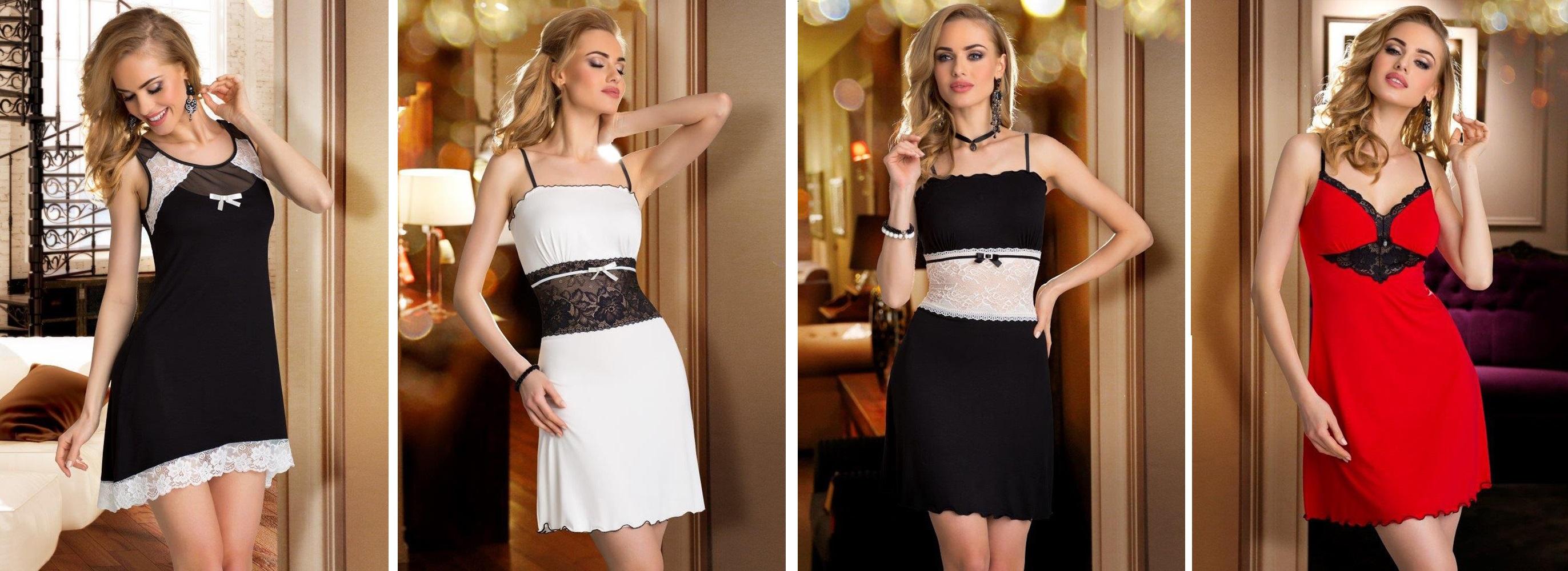 Женские сорочки вискоза Eldar купить интернет-магазин Киев