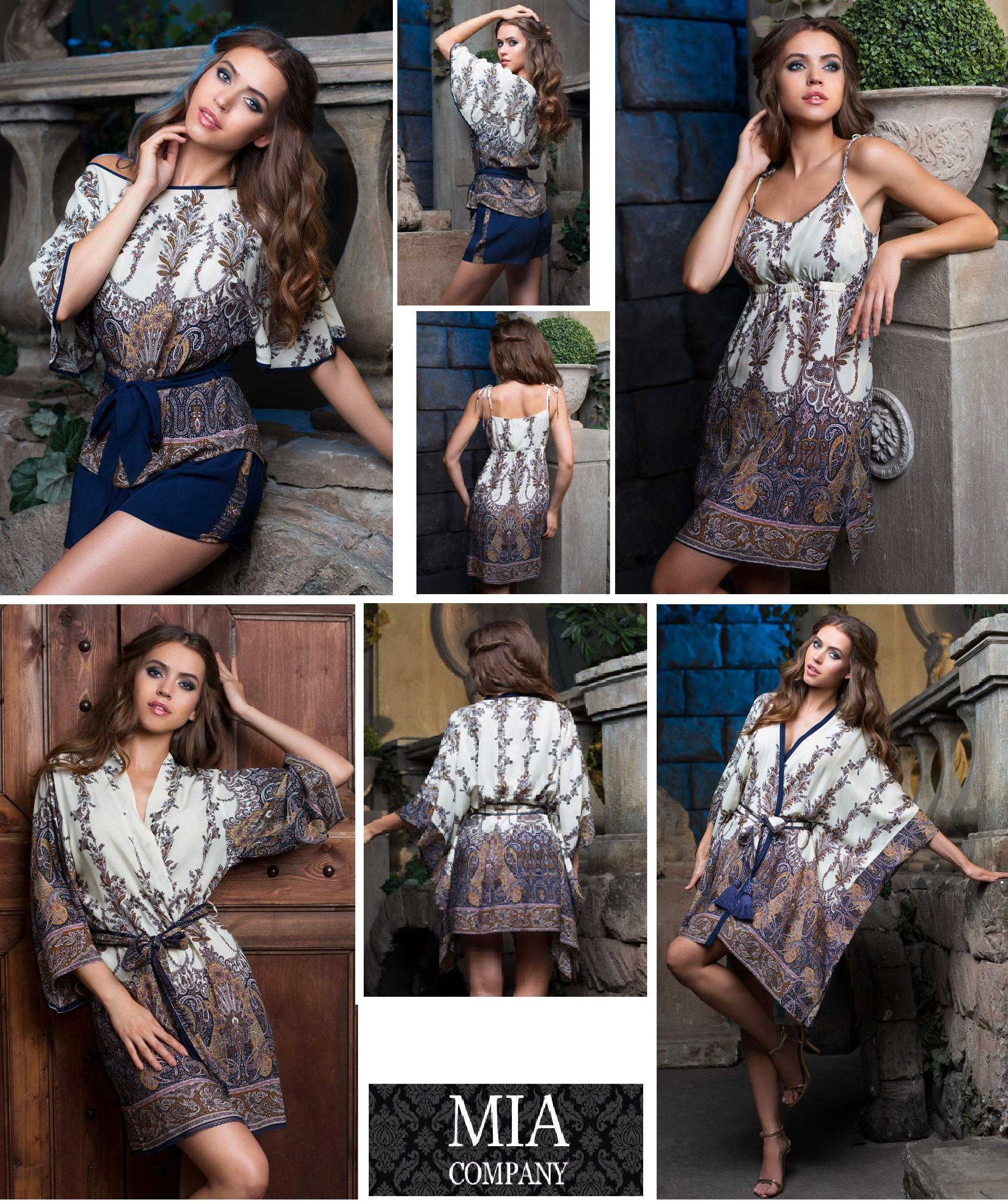 Женские сорочки, пижамы, халаты Mia-Mia Shakira купить интернет-магазин