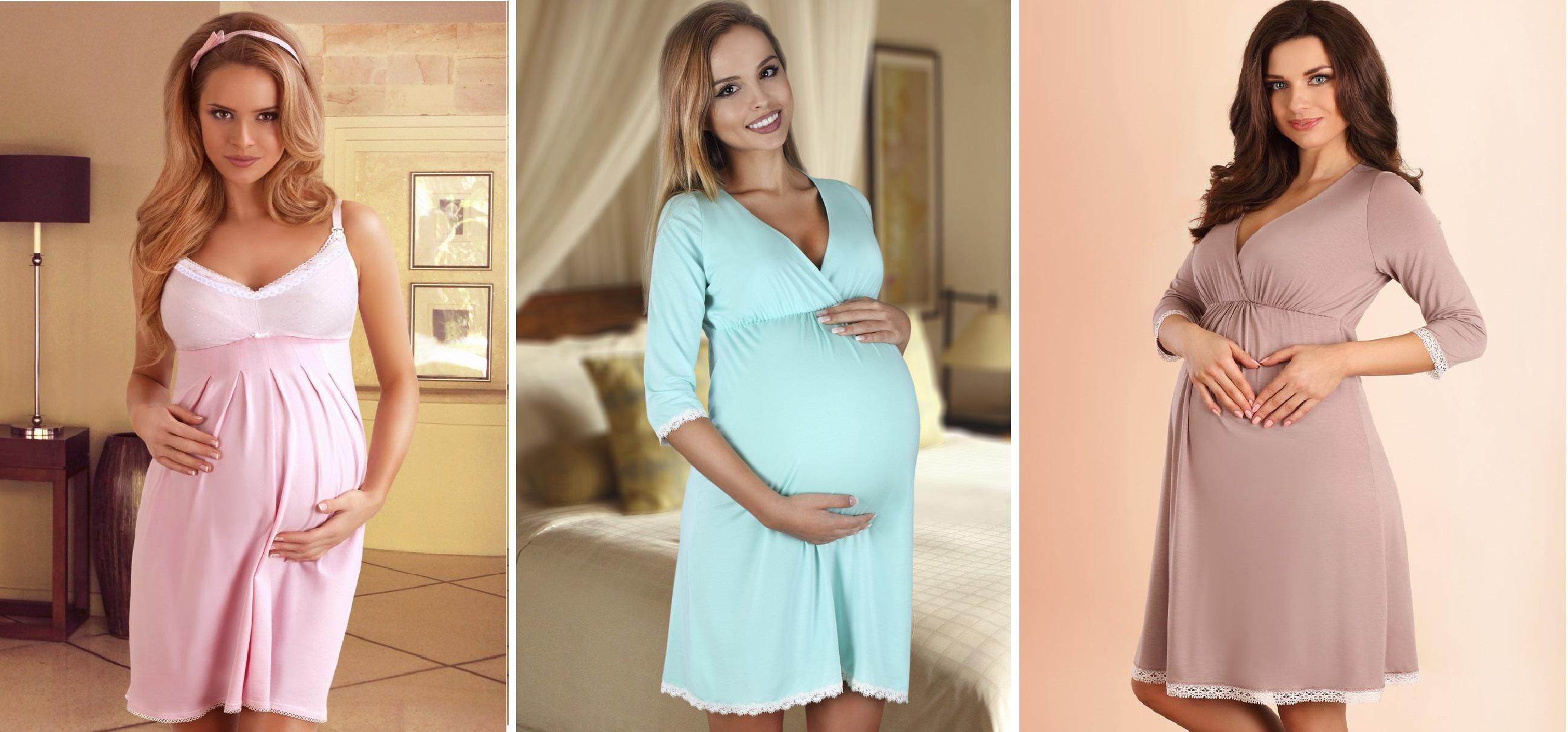 Сорочки для беременных и для кормления LUPOLINE купить в интернет-магазине Киев