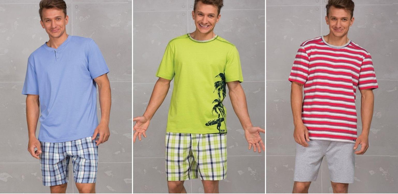 Мужские пижамы одежда для дома и сна Key купить в интернет-магазине Киев