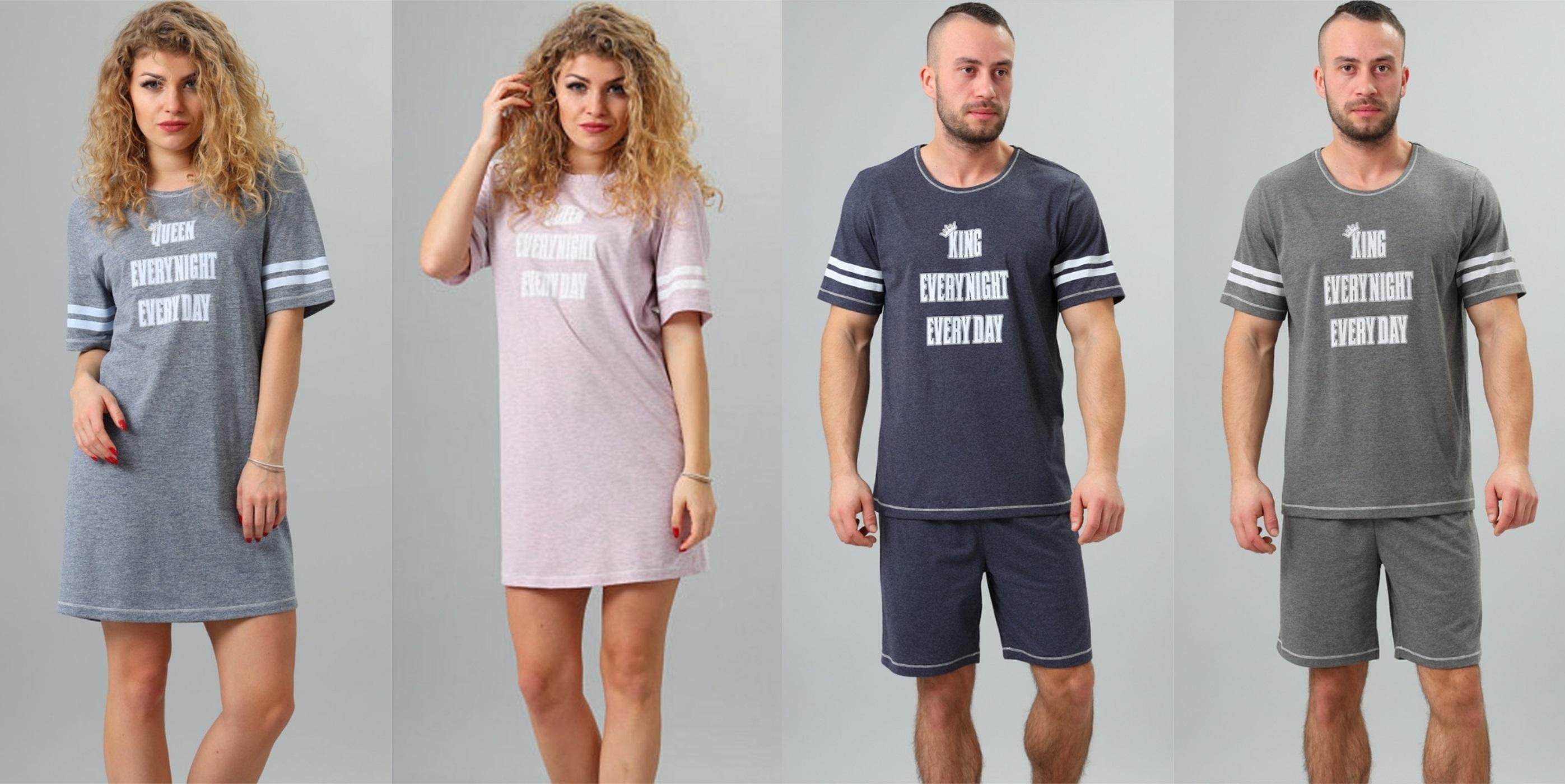 Сорочка и пижама мужская M-Max купить