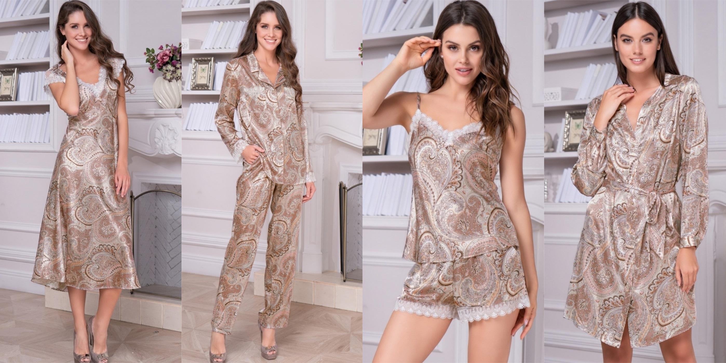 Ночная сорочка, пижама, одежда для жома Mia-Mia купить