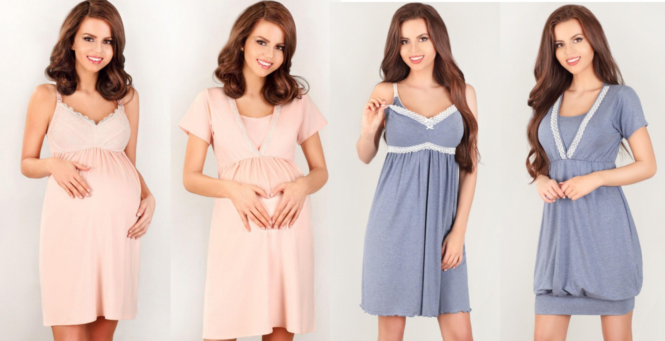 Ночные сорочки для беременных Lupoline купить