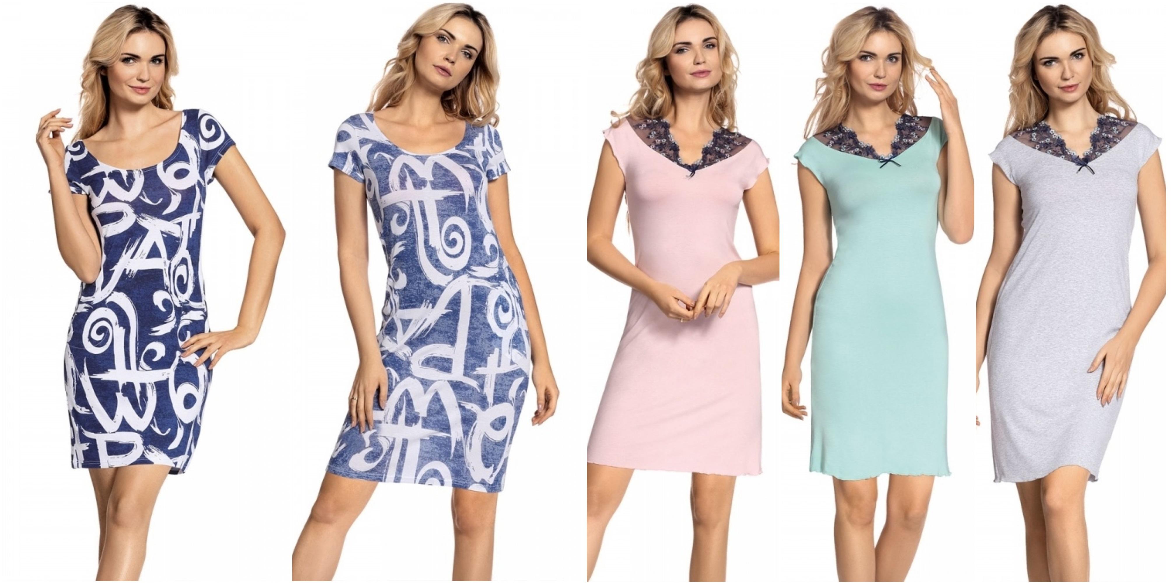 Ночные сорочки и домашние платья De Lafense купить