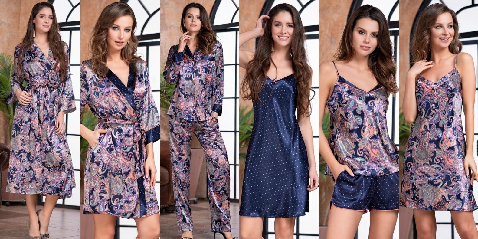 Женские халаты ночные сорочки пижамы Mia-Mia купить