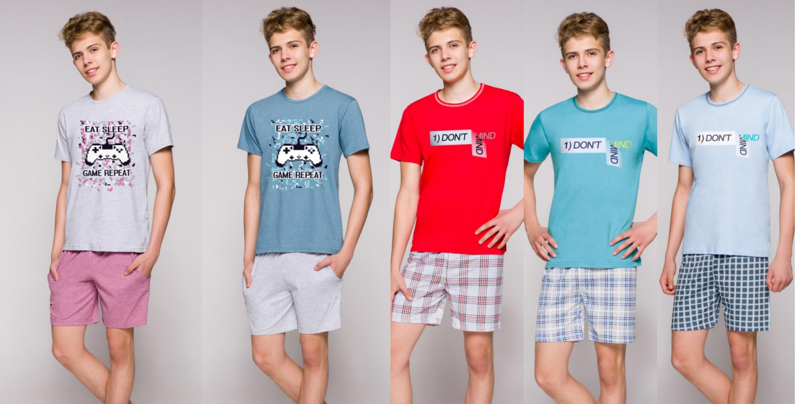 Детские пижамы для мальчика Taro купить