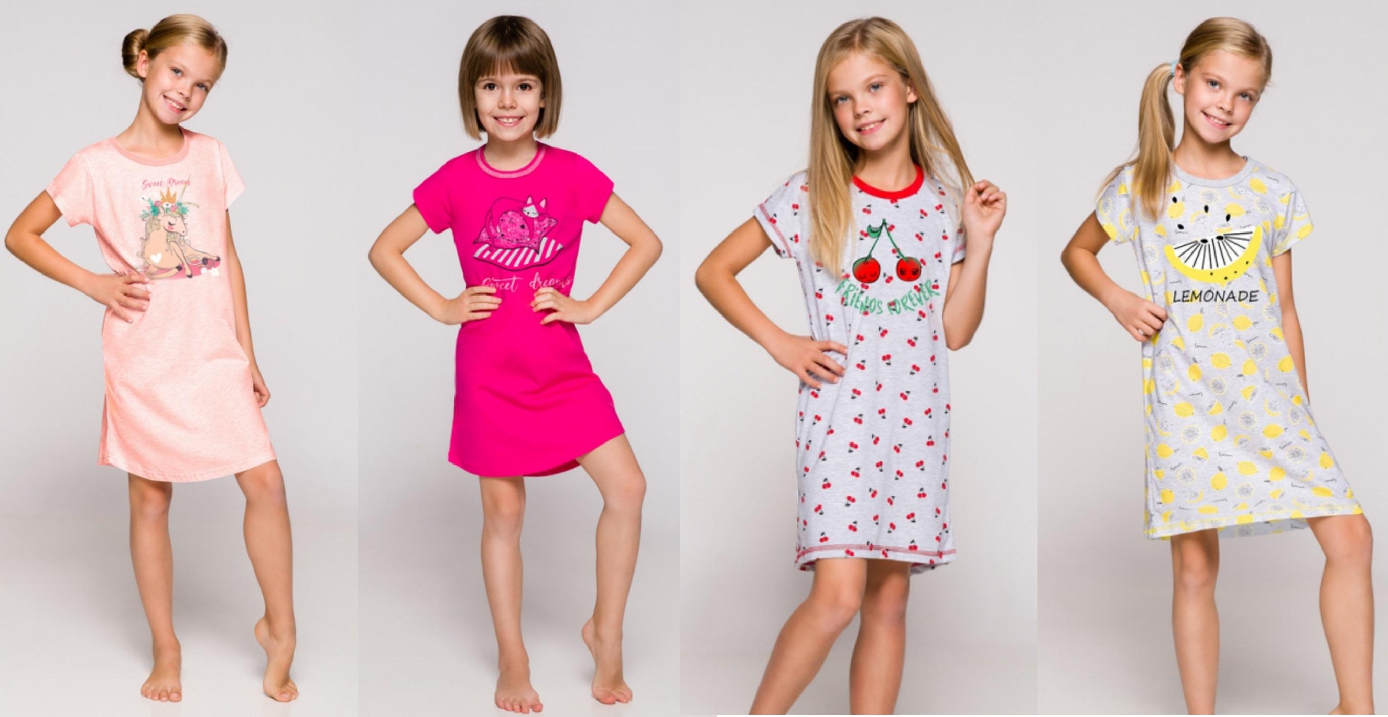 Детские ночные сорочки для девочки Taro купить