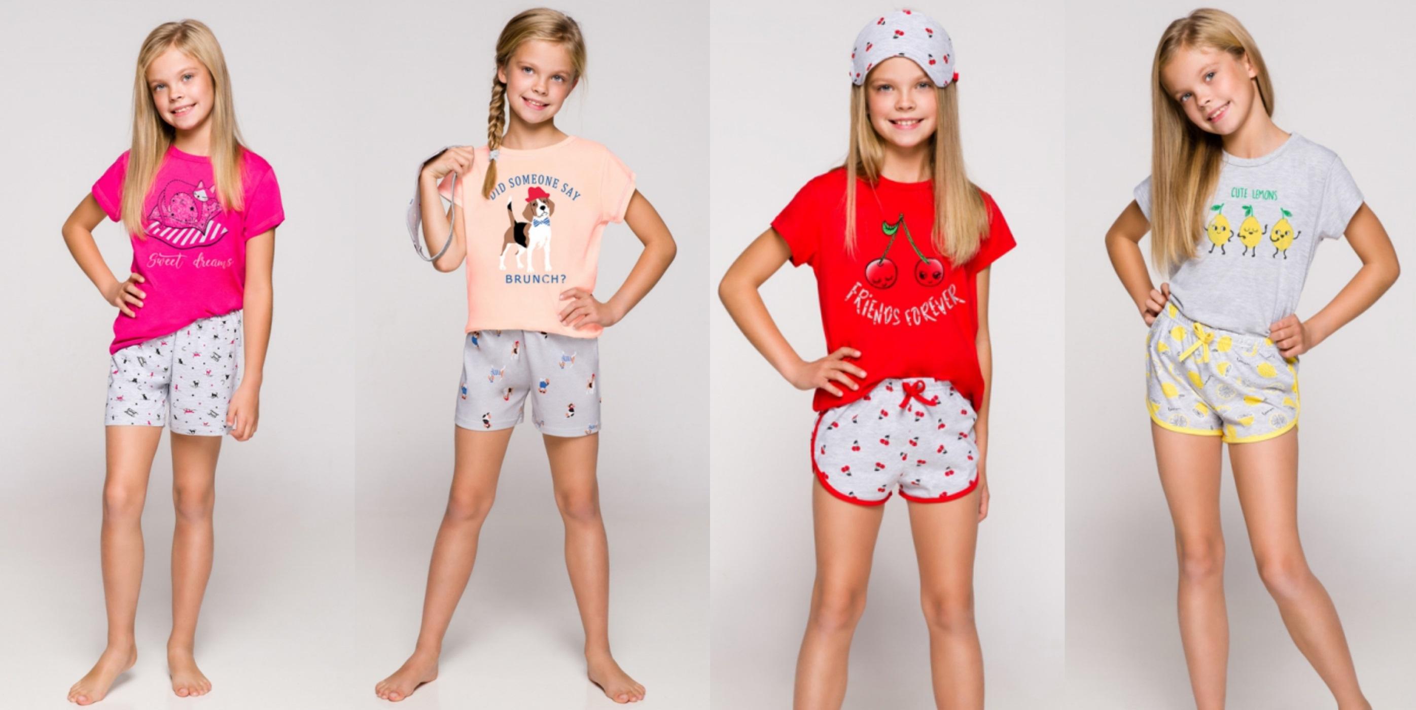 Детские пижамы для девочки Taro купить