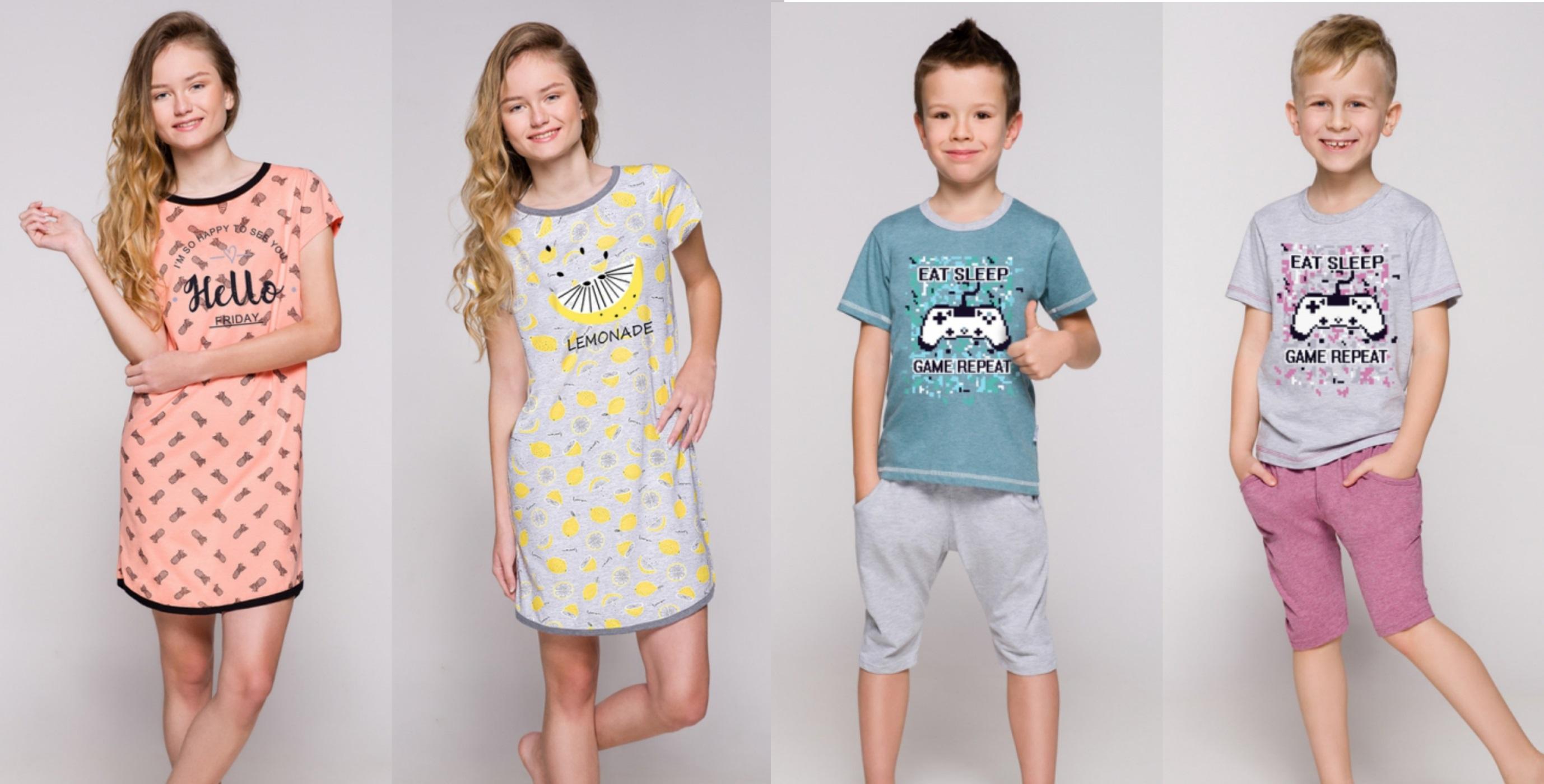 Детская одежда для сна Taro купить