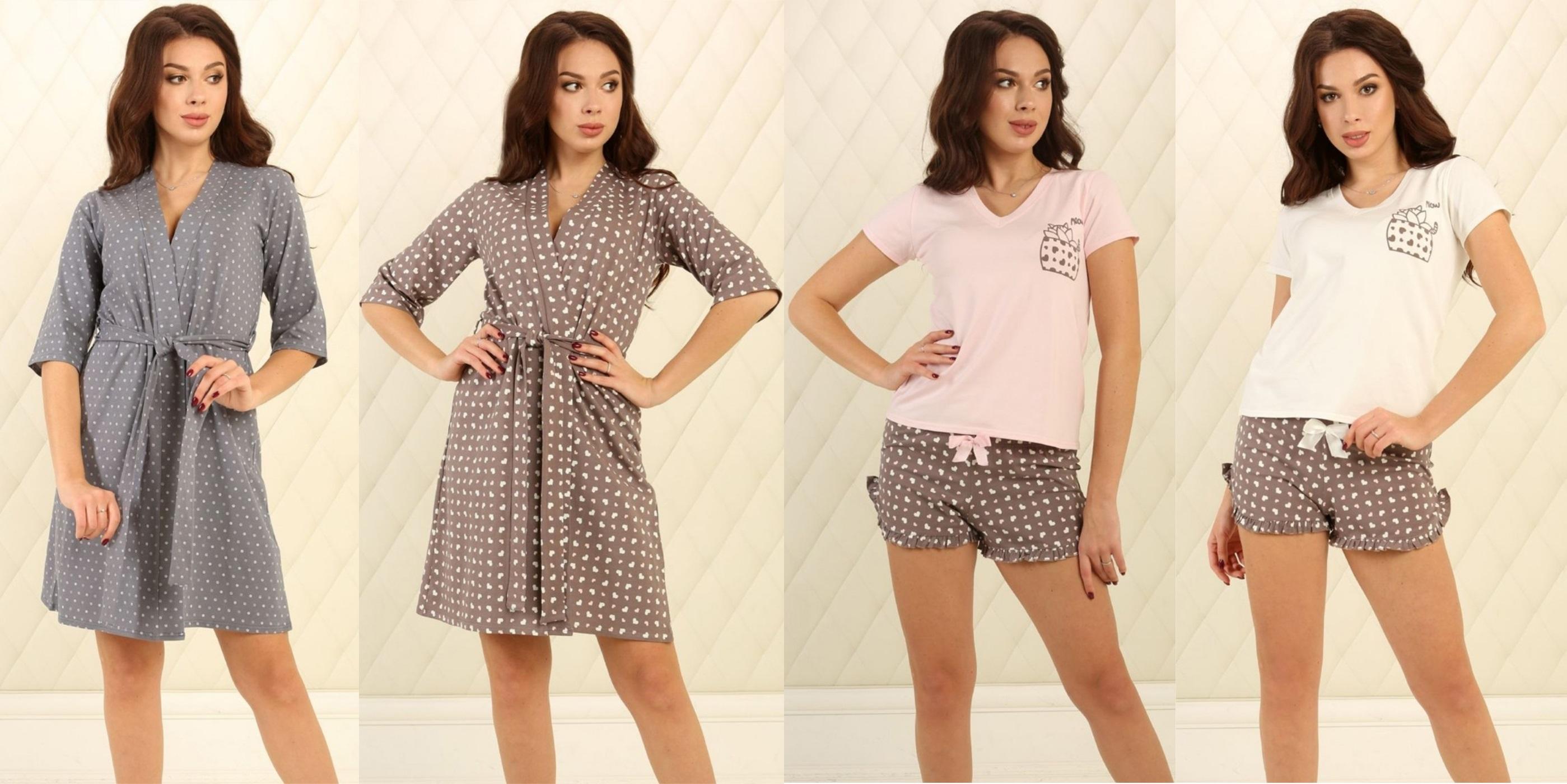 Пижамы, халат женские Violet delux купить