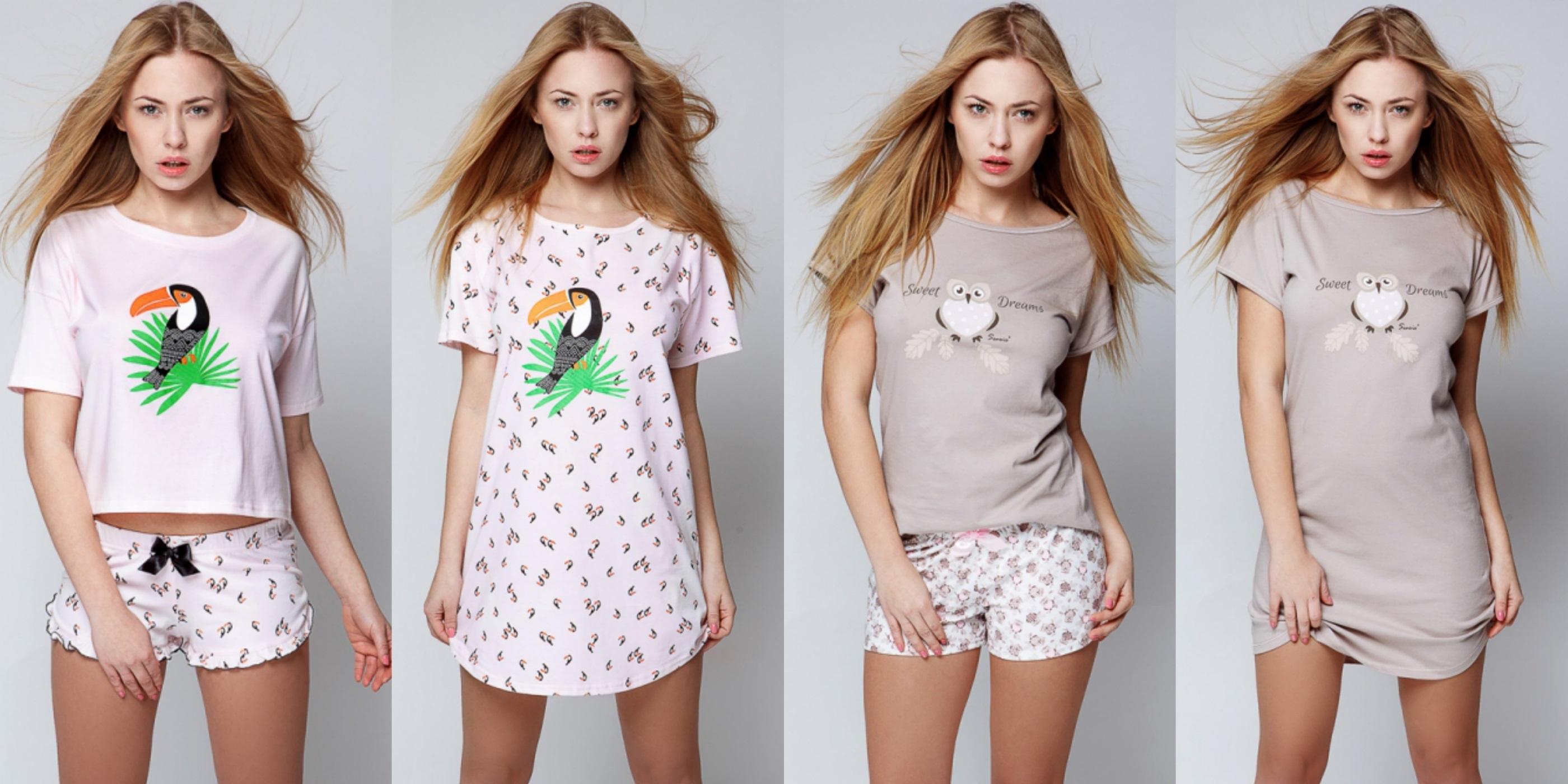 Sensis ночнушки пижамы купить