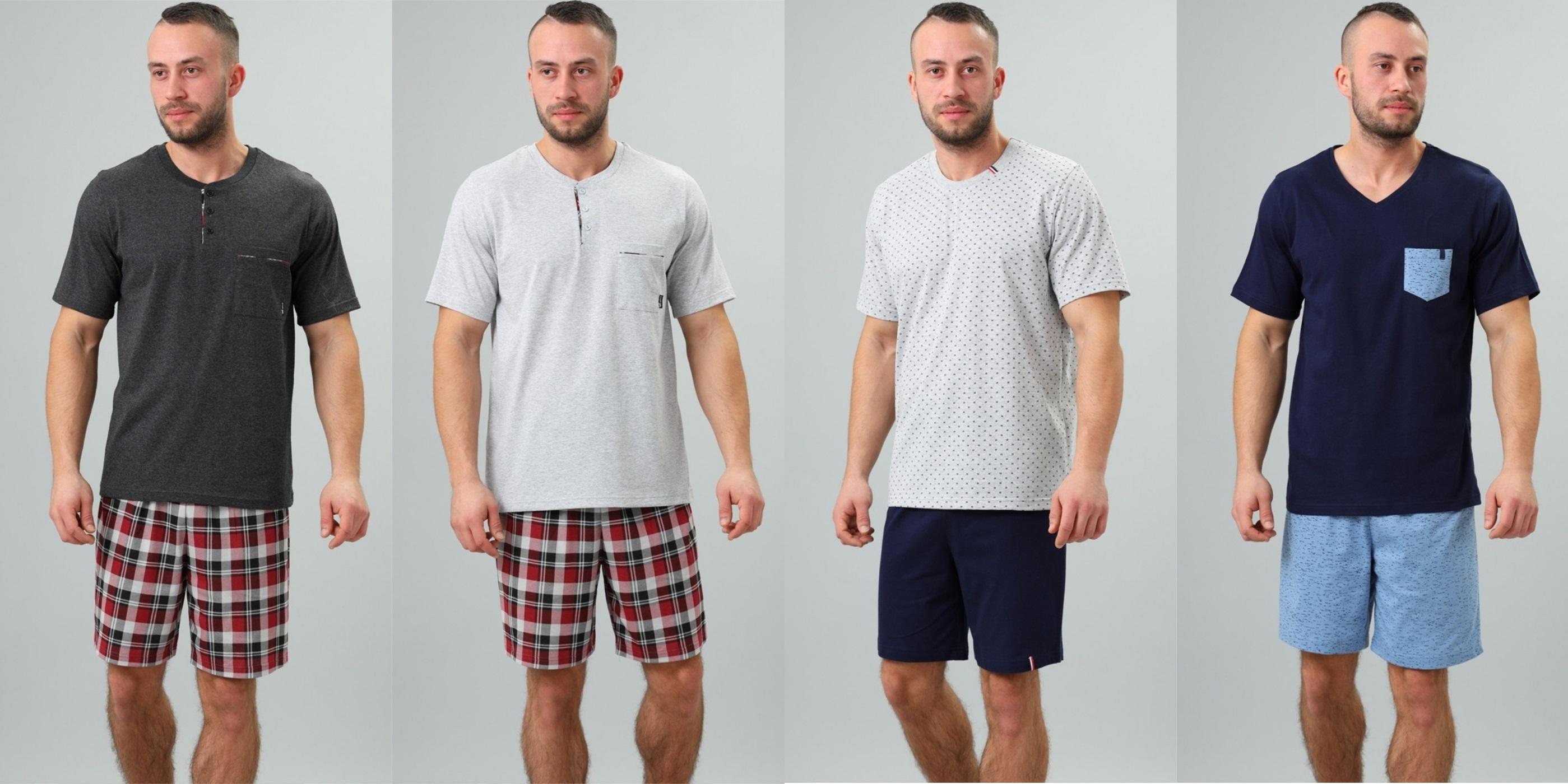 Пижамы мужские M-Max купить