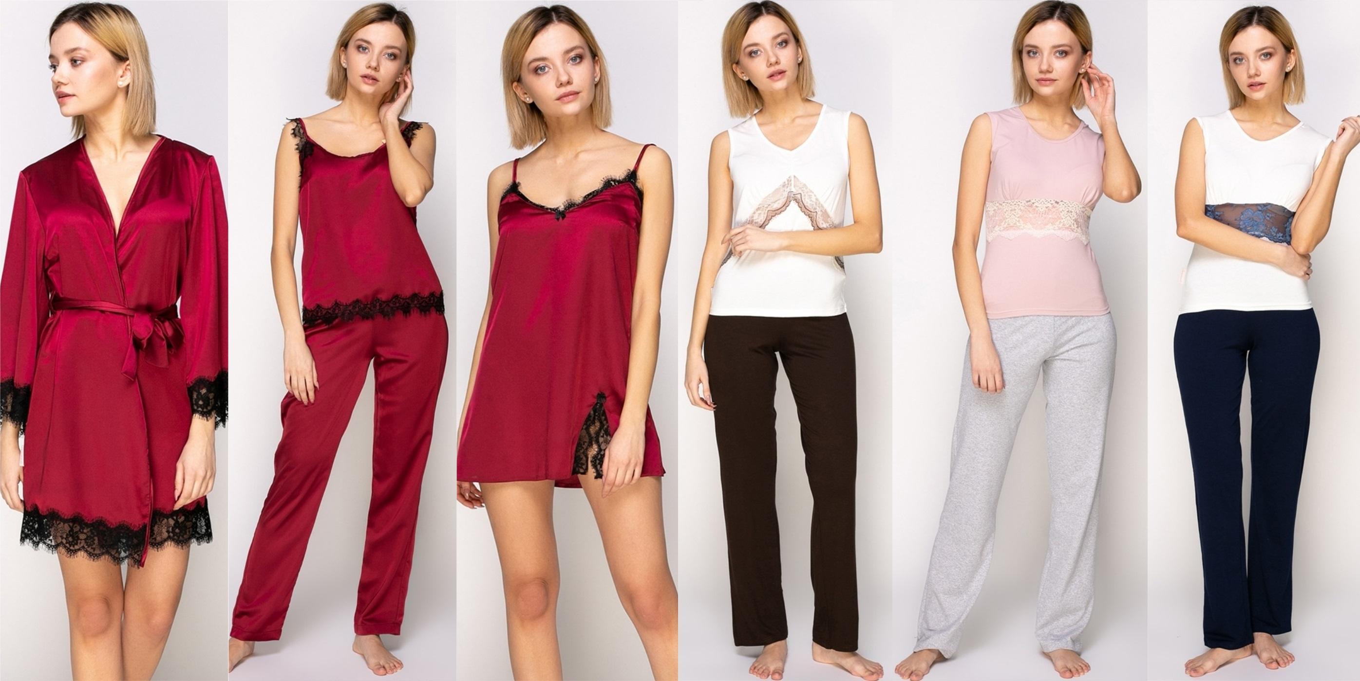 Халат, ночная сорочка, пижамы женские Serenade купить