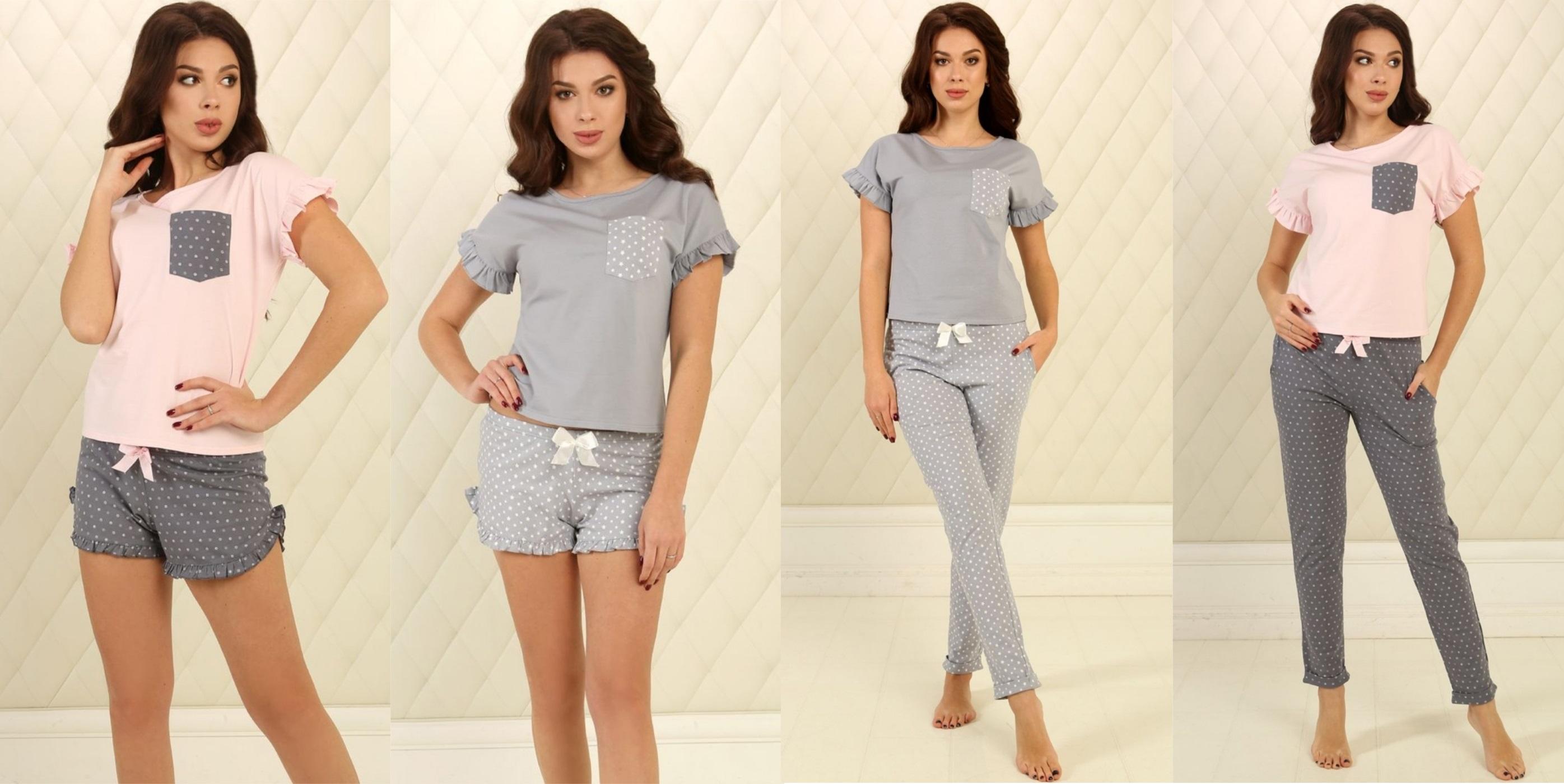 Пижамы женские Violet delux купить