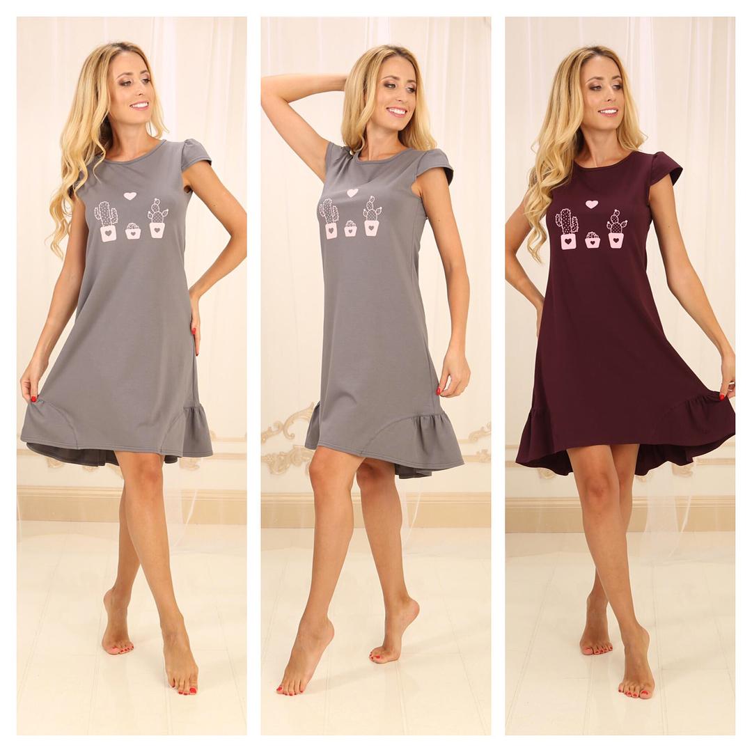 Ночные сорочки Violet de Lux купить
