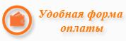 Доставка в интернет-магазине relish.com.ua