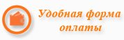 Оплата заказа интернет-магазин relish.com.ua